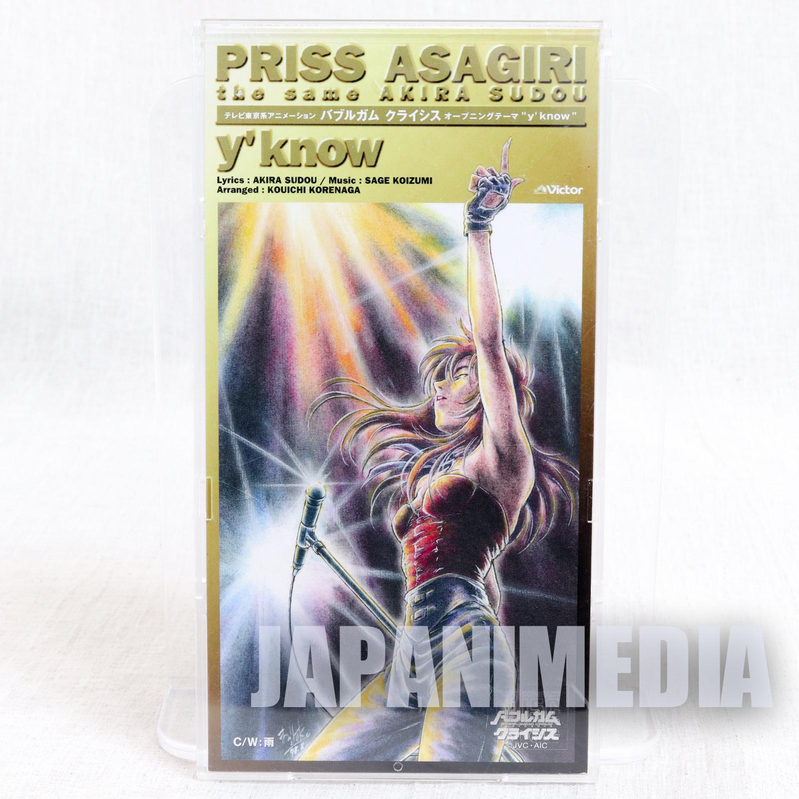 "Bubblegum Crisis Priss Asagiri ""Y' know"" 3 inch 8cm JAPAN CD ANIME"