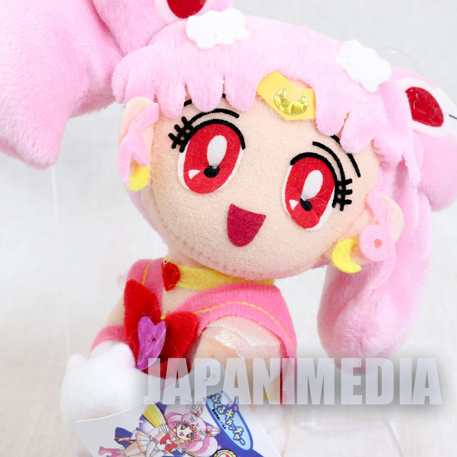 Sailor Moon Chibi Moon Chibiusa Plush Doll JAPAN ANIME MANGA
