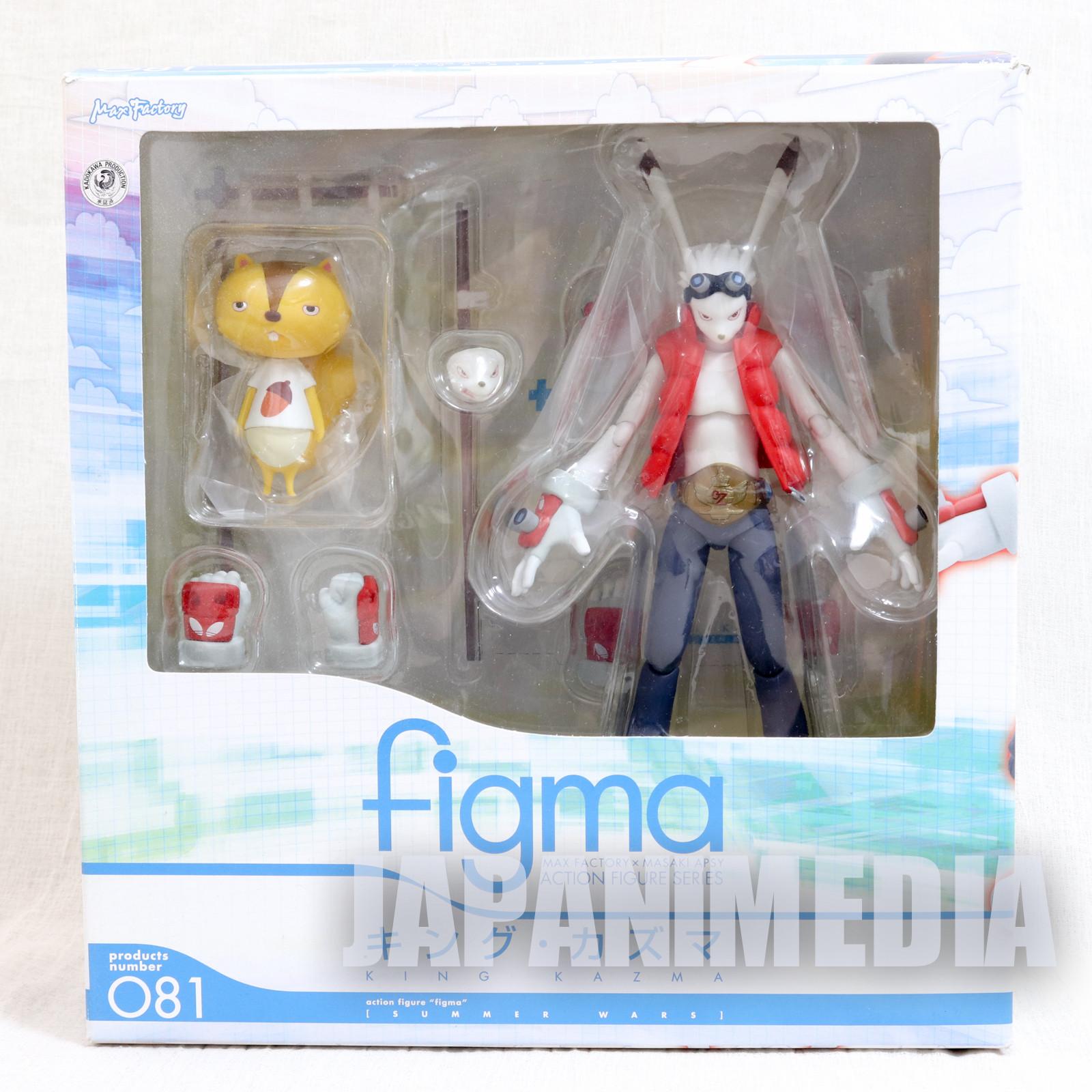 Summer Wars King kazuma Figma Action Figure 081 Max Factory JAPAN