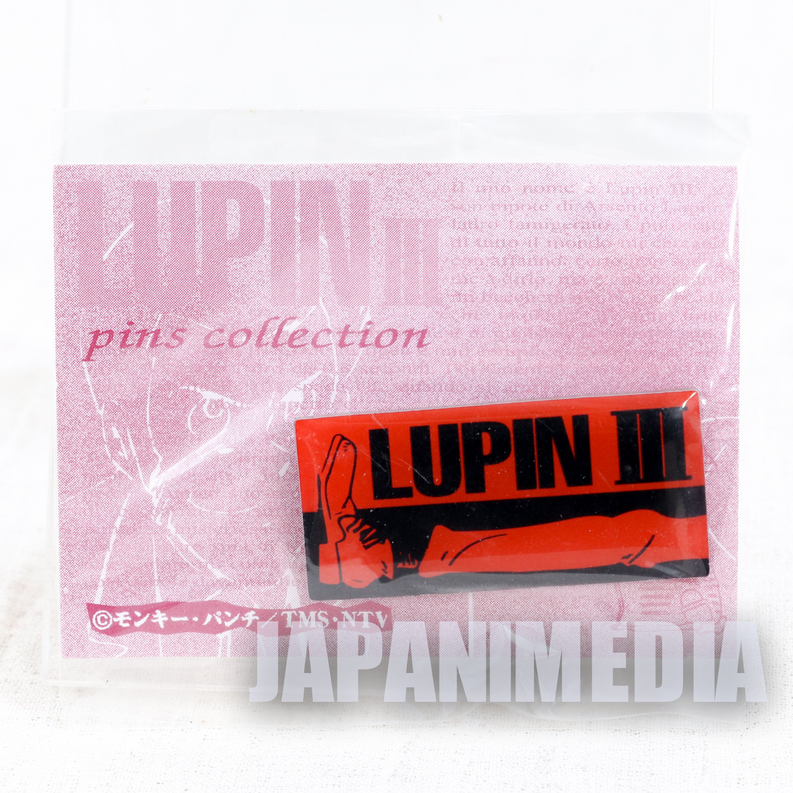 Lupin the Third (3rd) Metal Pins #3 JAPAN ANIME
