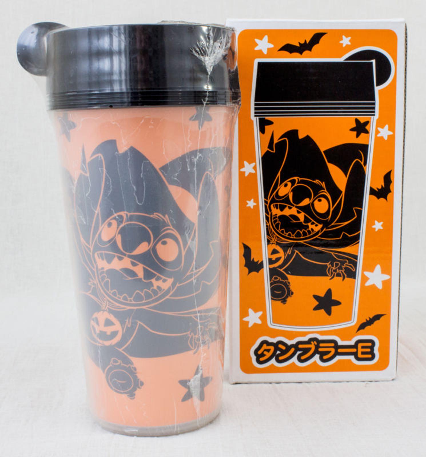 Disney Lilo & Stitch Halloween Orange Ver. Tumbler 480ml Sanrio JAPAN ANIME
