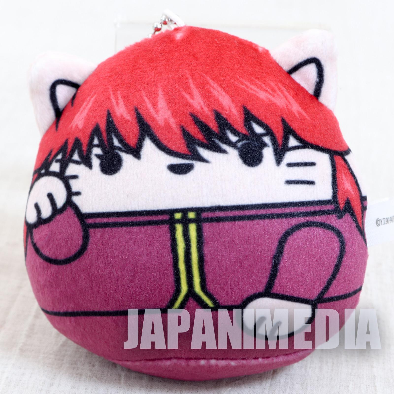 Yu-Yu Hakusho Kurama Maneki-mochi Neko Plush Doll Mascot Ballchain JAPAN