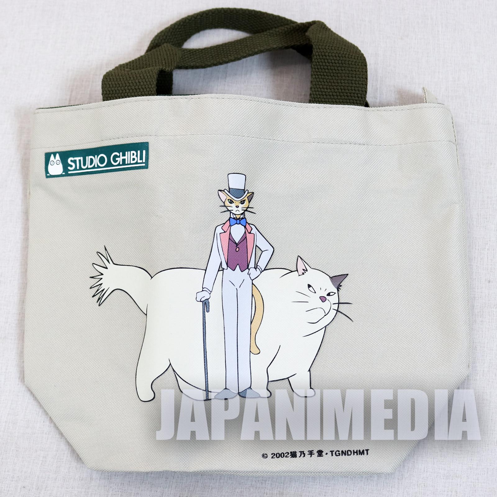 Cat Returns Tote Bag H23 x W30cm Studio Ghibli JAPAN ANIME MANGA
