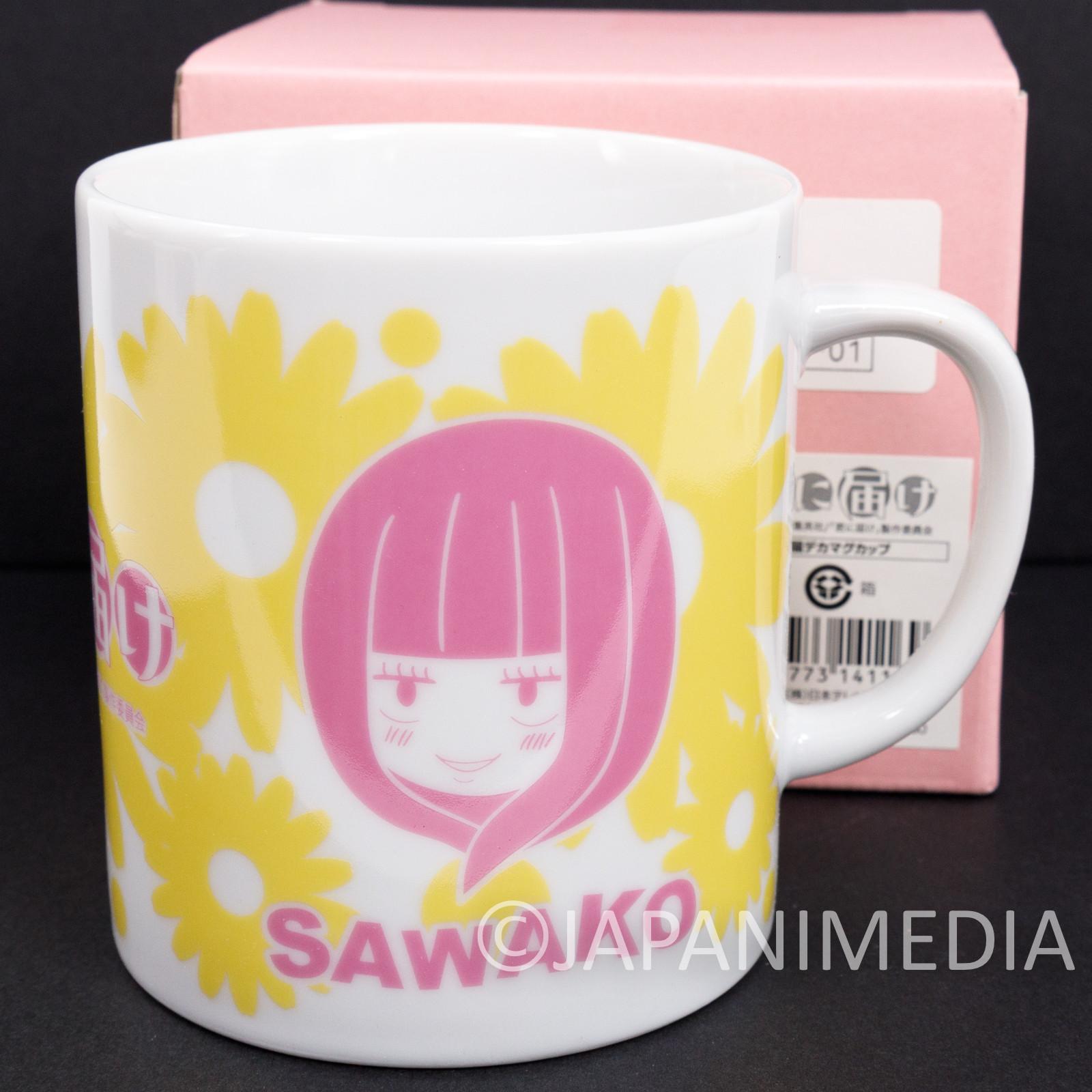 RARE! Kimi ni Todoke Mug Sawako & Kazehaya JAPAN ANIME MANGA
