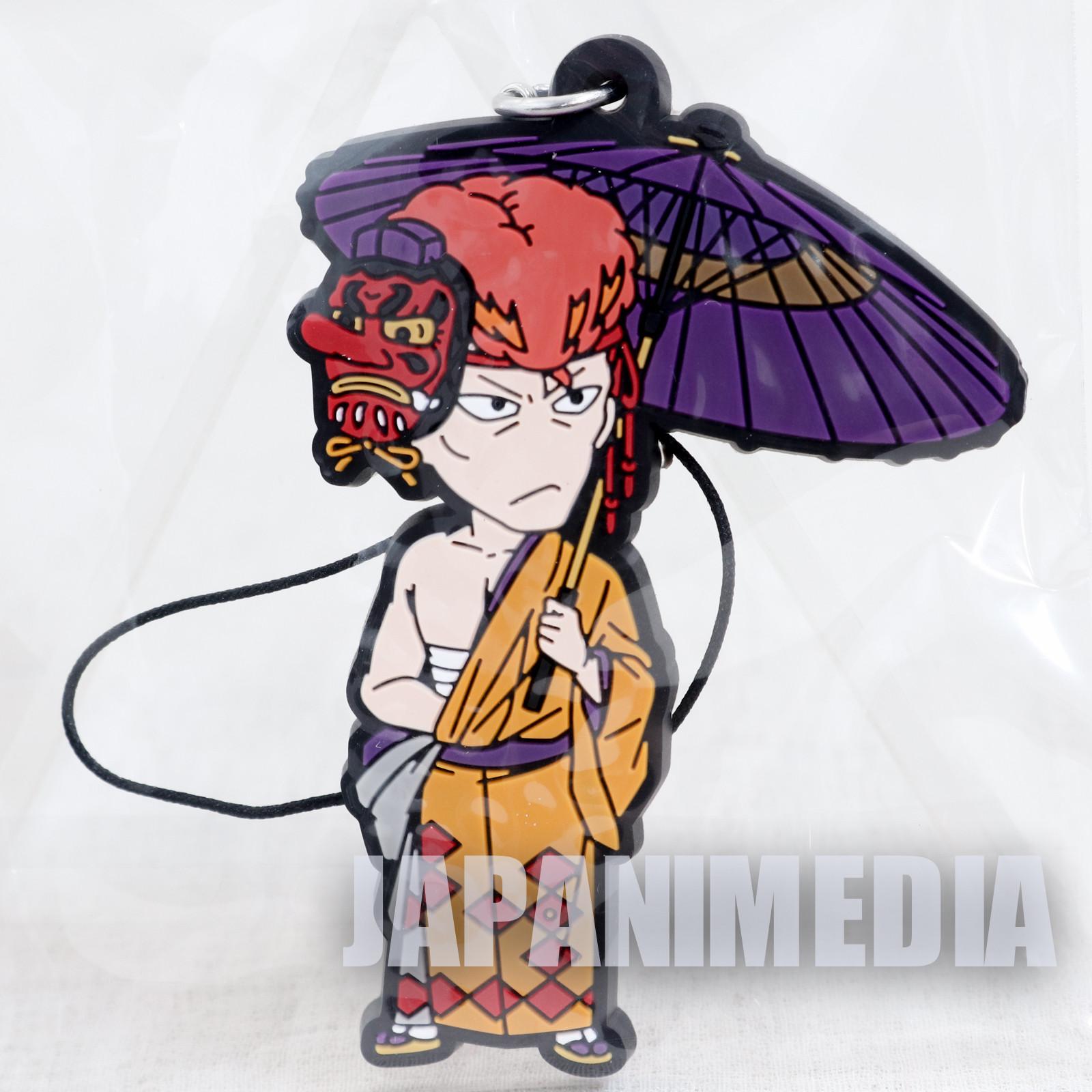 Yu-Yu Hakusho Kazuma Kuwabara Fortune Rubber Mascot Strap JAPAN ANIME MANGA