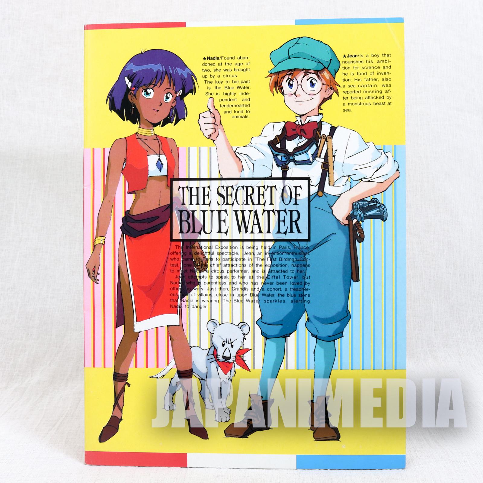 Nadia The Secret of Blue Water Notebook #2 JAPAN ANIME MANGA