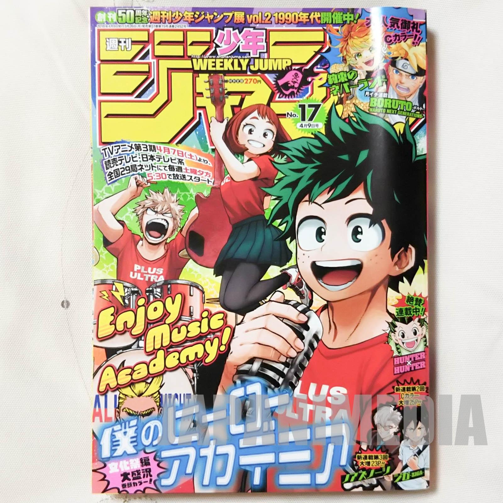 Weekly Shonen JUMP Vol.17 2018 My Hero Academia / Japanese Magazine JAPAN MANGA