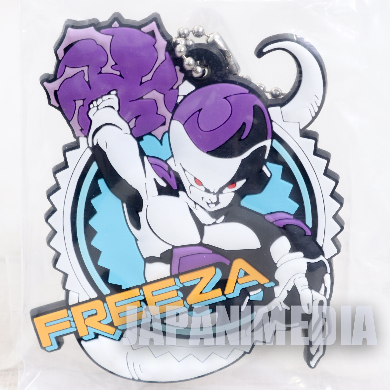 Dragon Ball Z Freeza Final Form Rubber Mascot Strap JAPAN ANIME 2