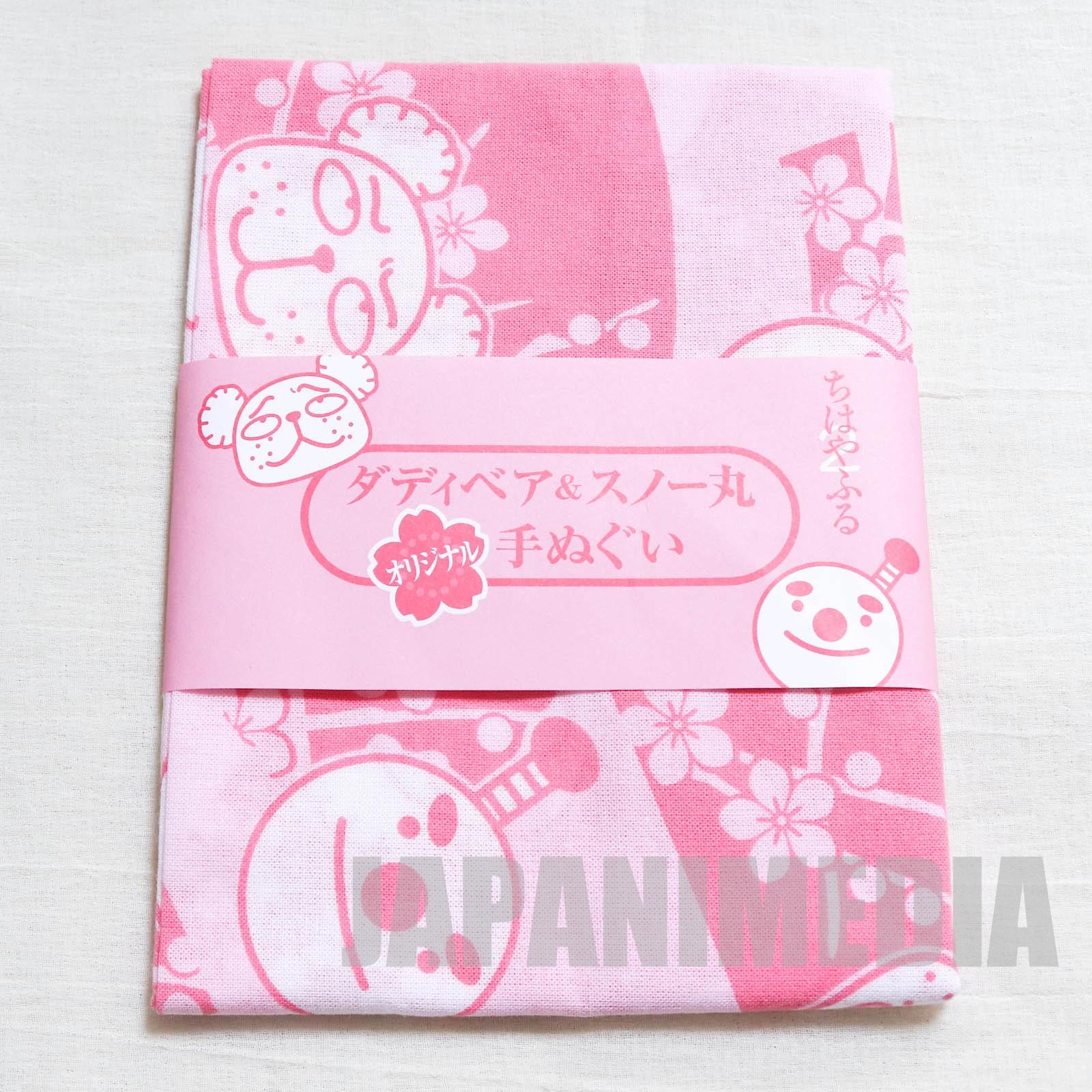 Chihayafuru Daddy Bear & Snowmaru Tenugui (Washcloth) JAPAN ANIME MANGA