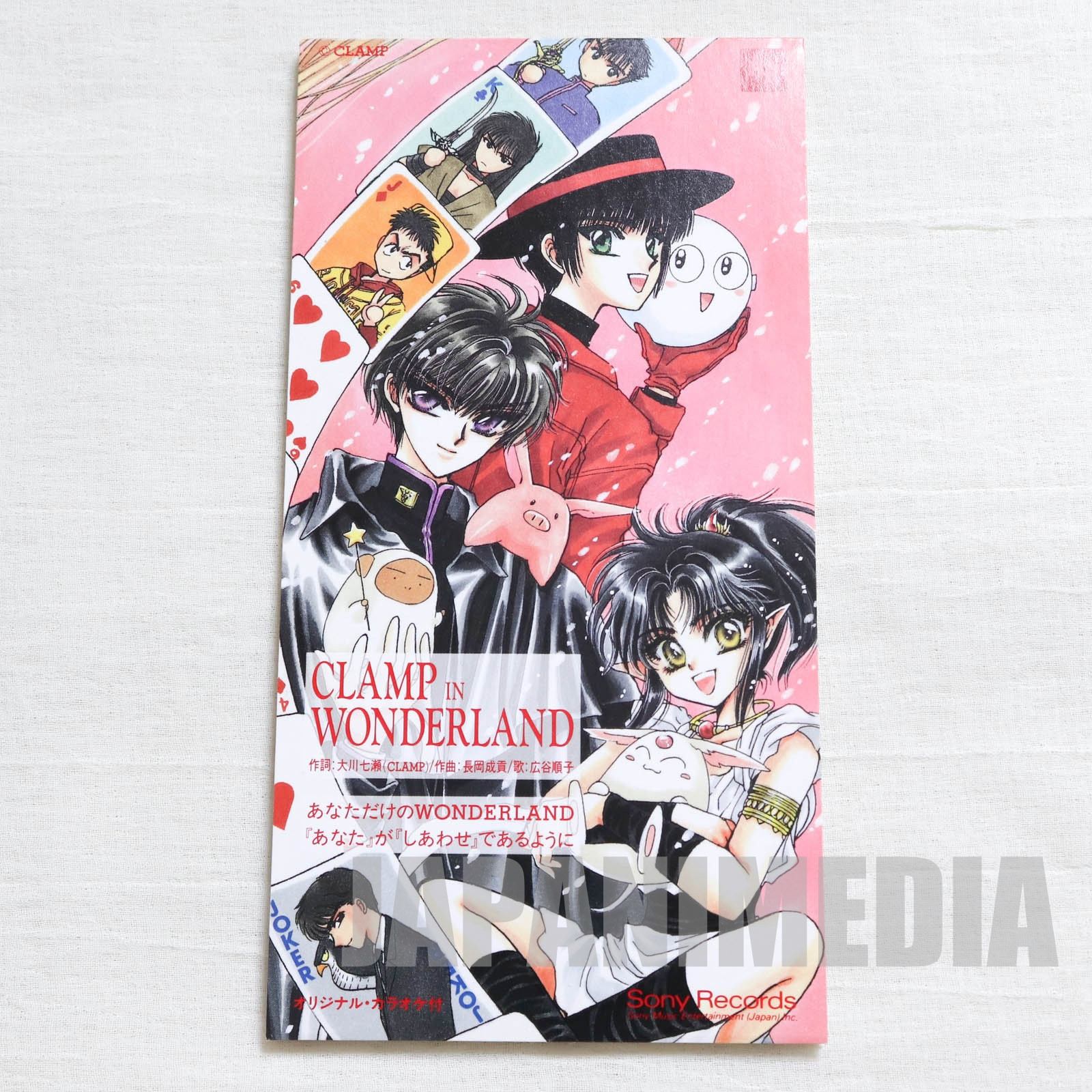 CLAMP IN WONDERLAND Theme song  3 Inch (8cm) Single JAPAN CD