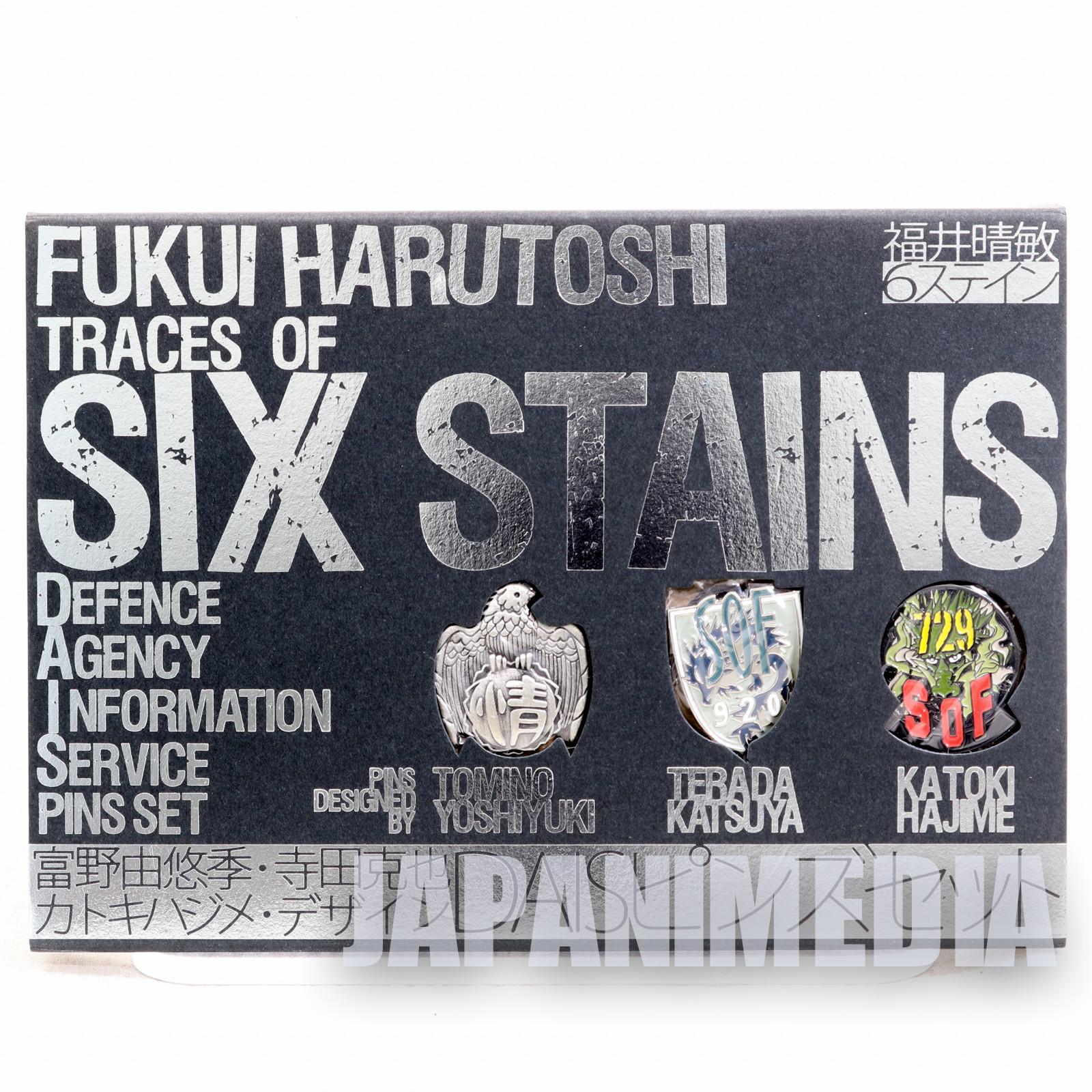 Trace of Six Stains DAIS Pins 3pc Set Yoshiyuki Tomino Katsuya Terada