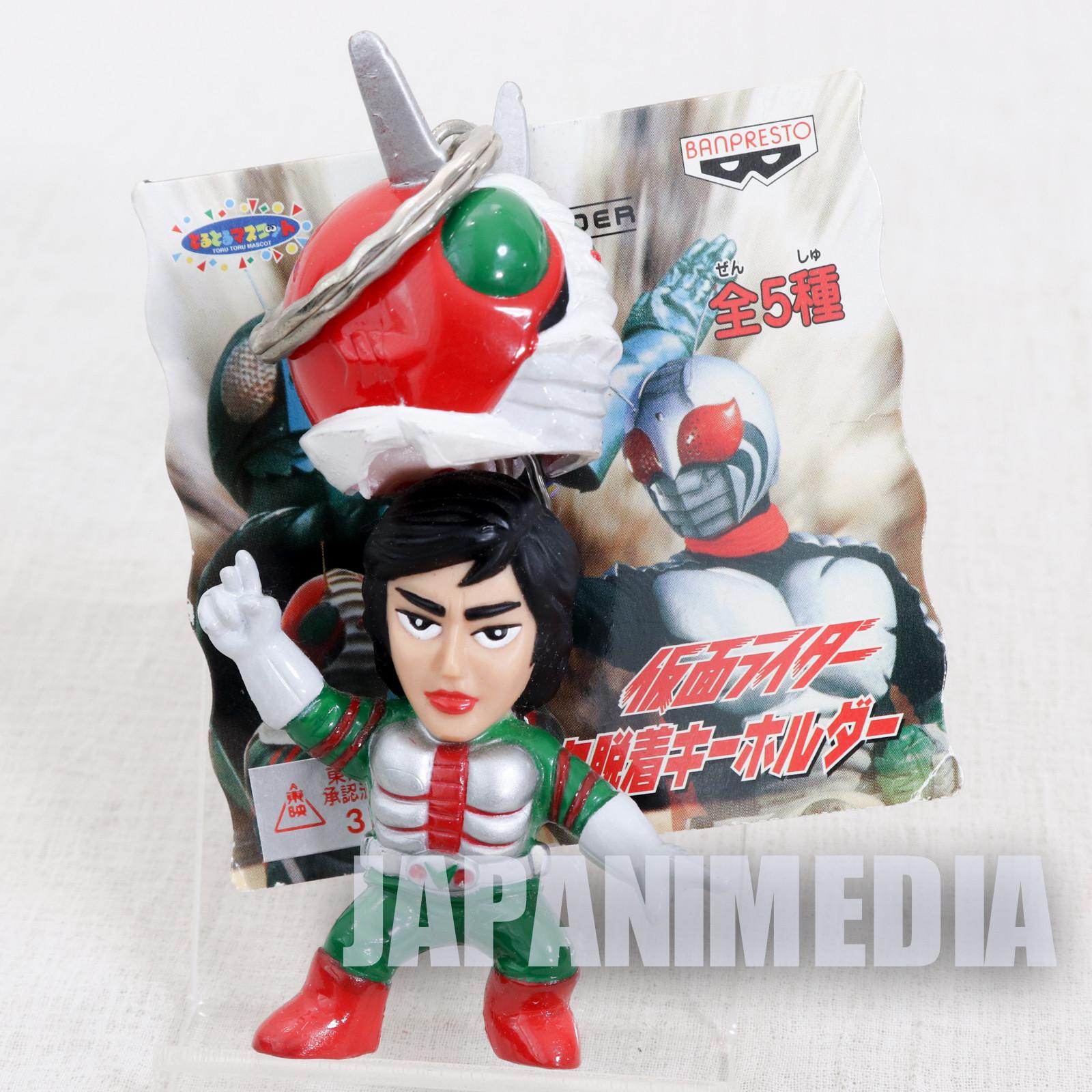 Kamen Rider V3 Mask Desorption Figure Key Chain JAPAN TOKUSATSU