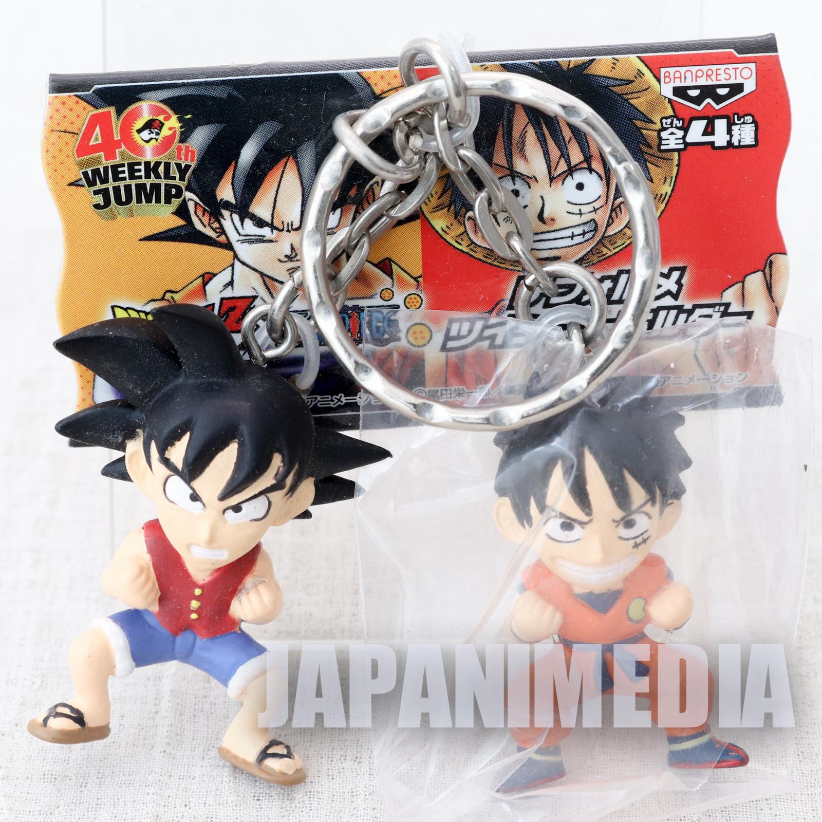 Dragon Ball Z x One Piece 40th Anniversary Figure Keychain Gokou & Luffy