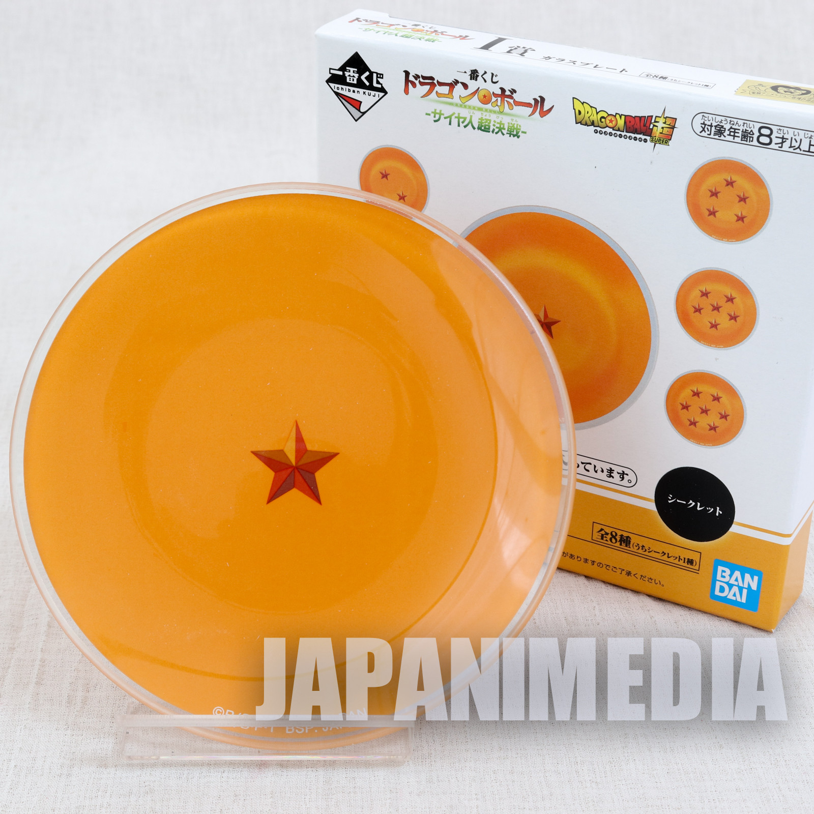 Dragon Ball Z Glass Plate #1 Ball Banpresto JAPAN