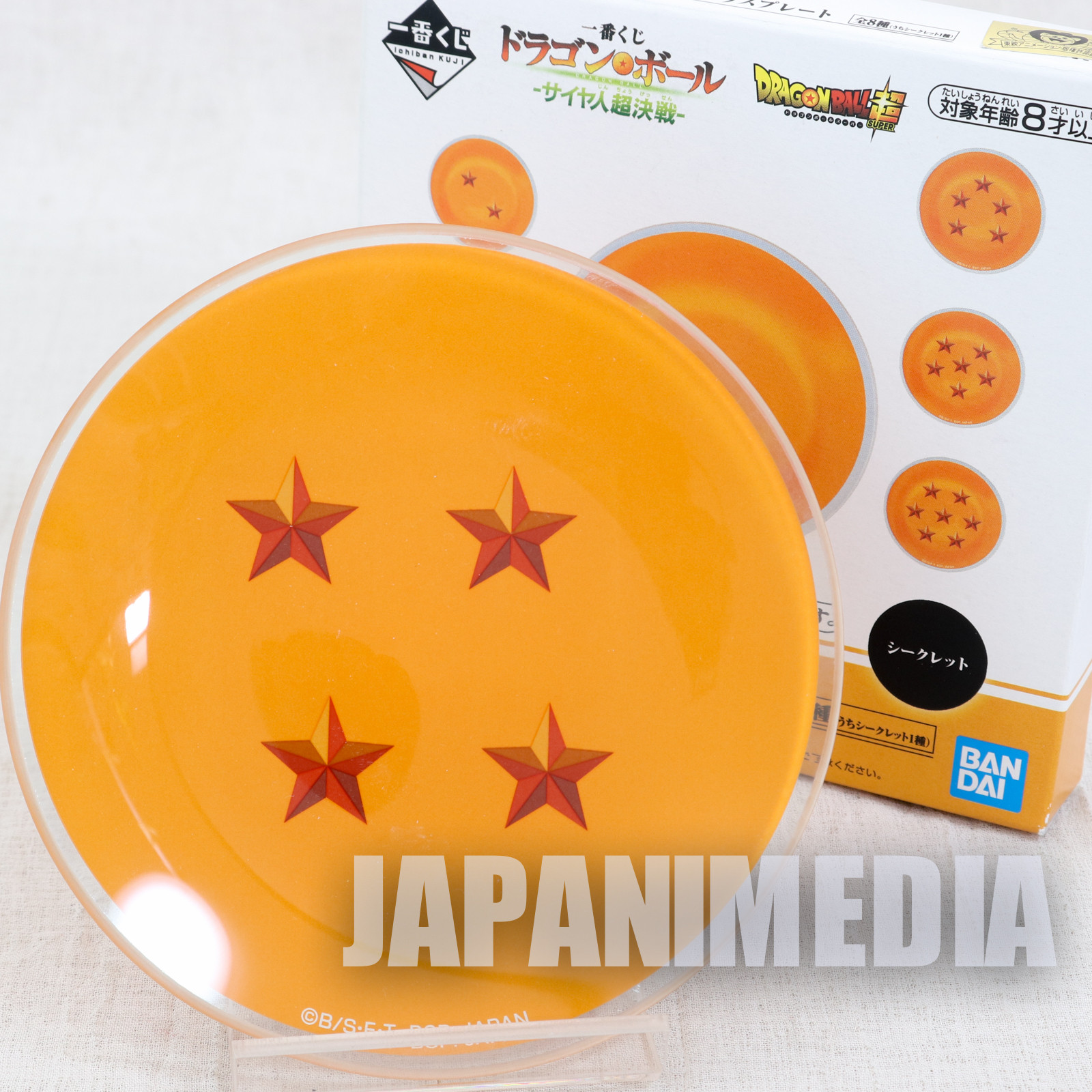 Dragon Ball Z Glass Plate #4 Ball Banpresto JAPAN