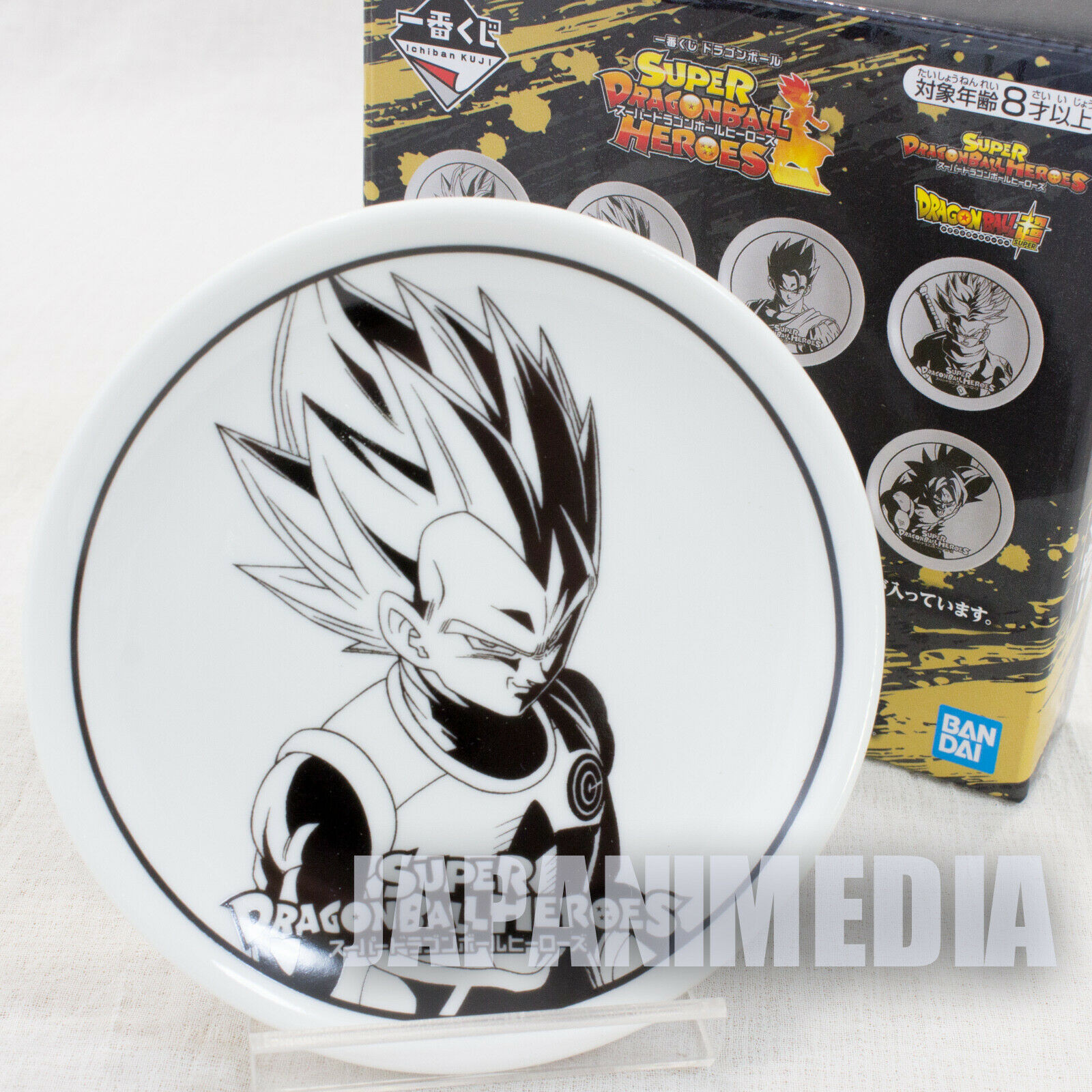 Super Dragon Ball Heroes Small Plate Dish Vegeta JAPAN BANDAI ANIME
