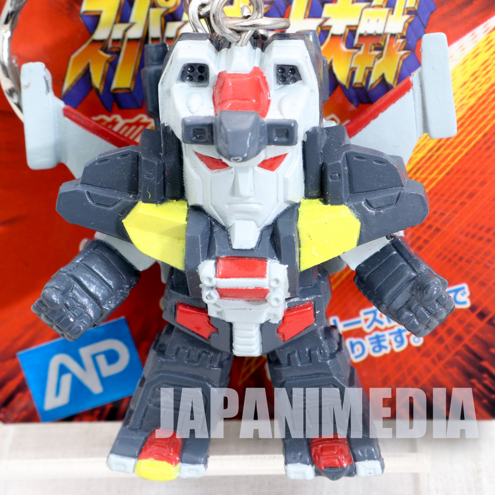 Dancouga Figure Keychain Super Robot Wars JAPAN
