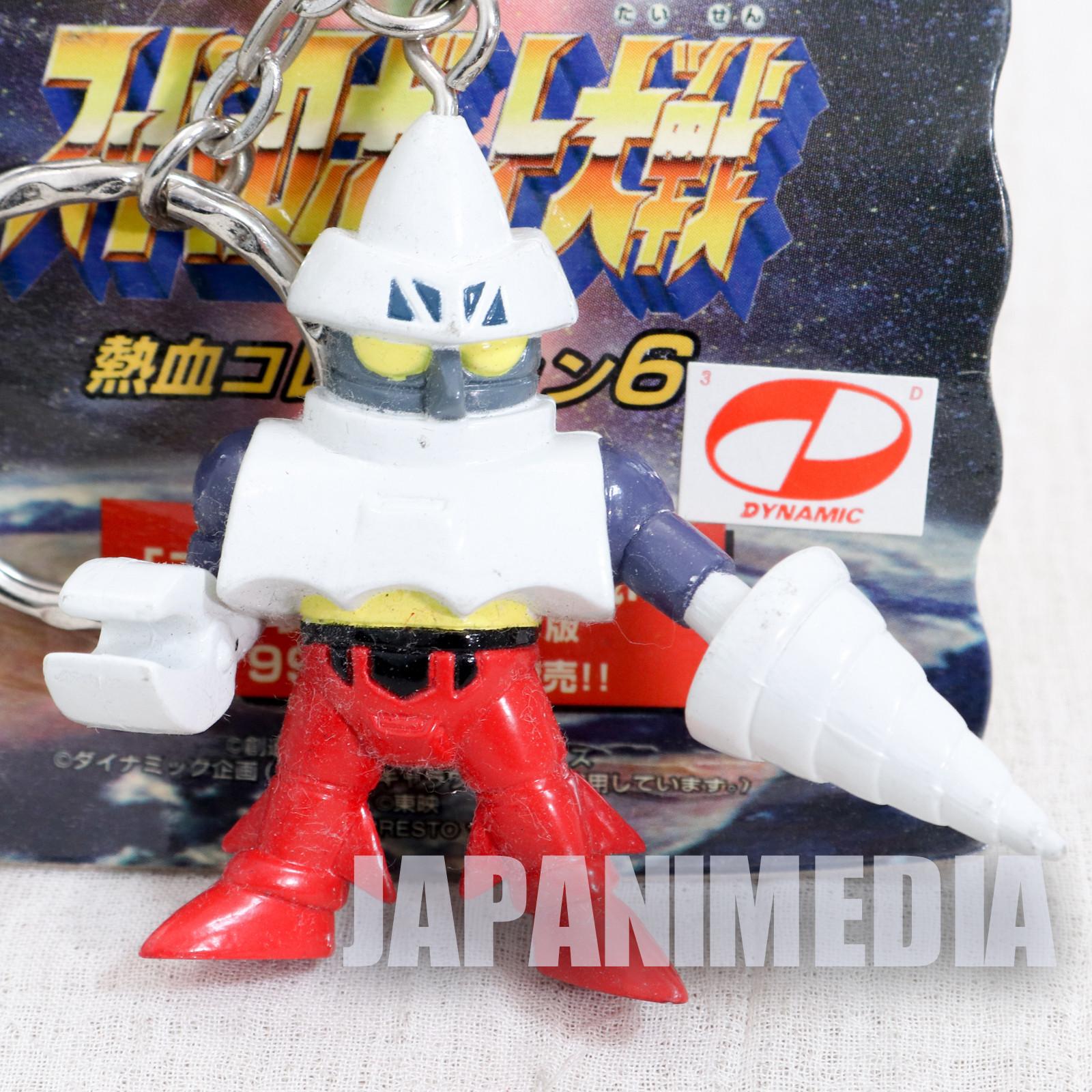 Getter Robo #2 Figure Key Chain Banpresto Go Nagai JAPAN ANIME MANGA