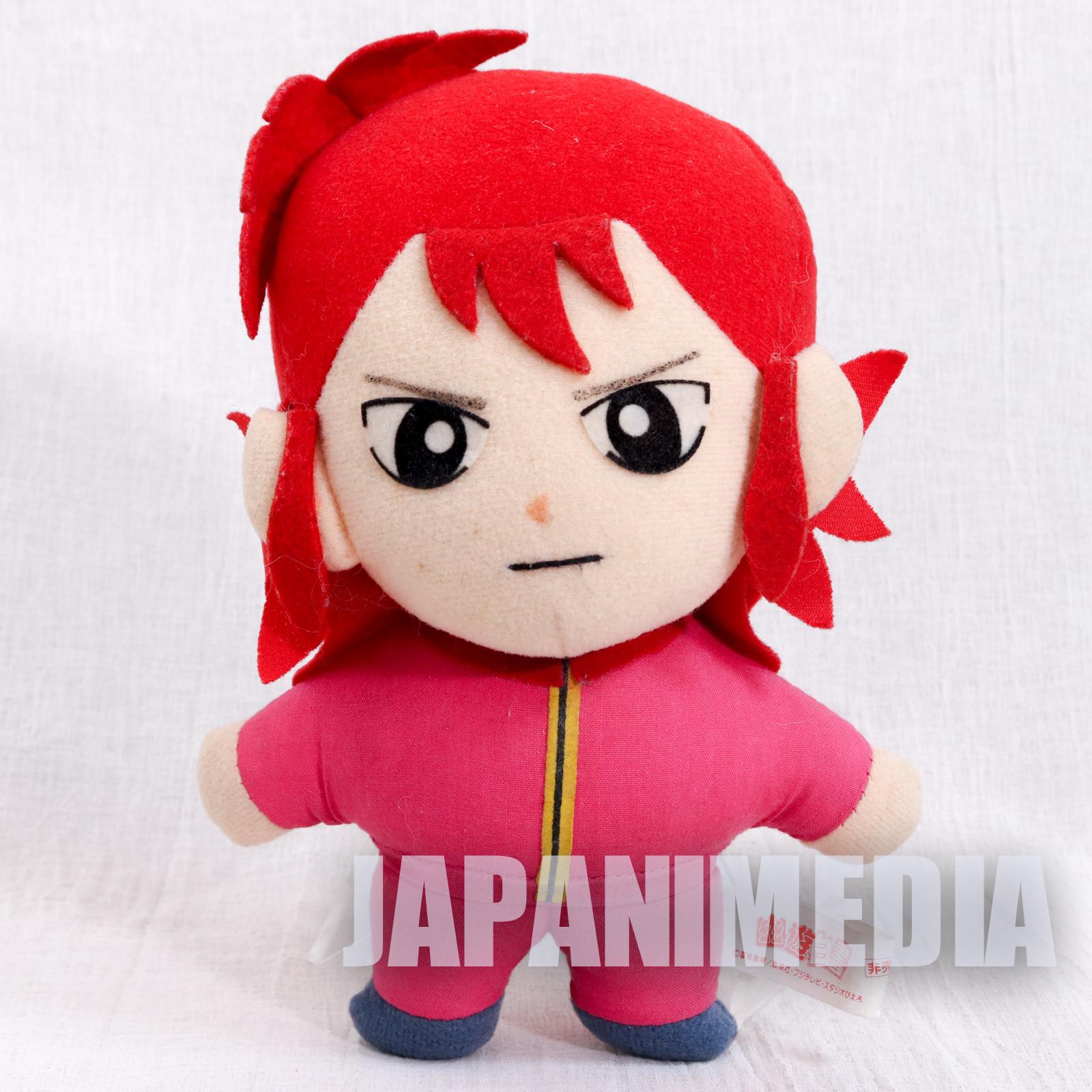 Yu Yu Hakusho Kurama Plush Doll JAPAN ANIME MANGA