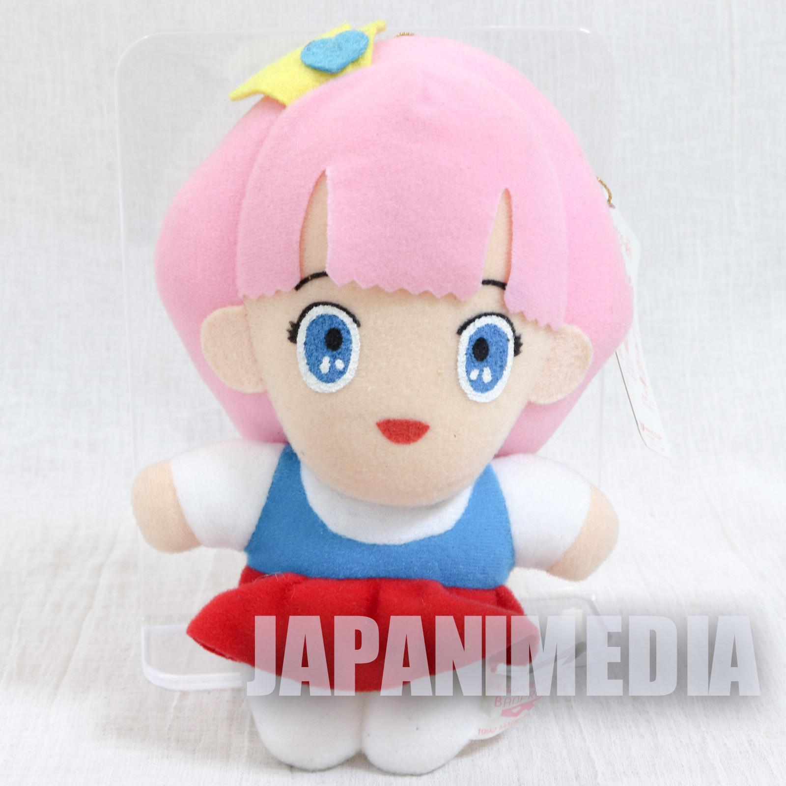 Magical Princess Minky Momo Plush Doll Banpresto JAPAN ANIME