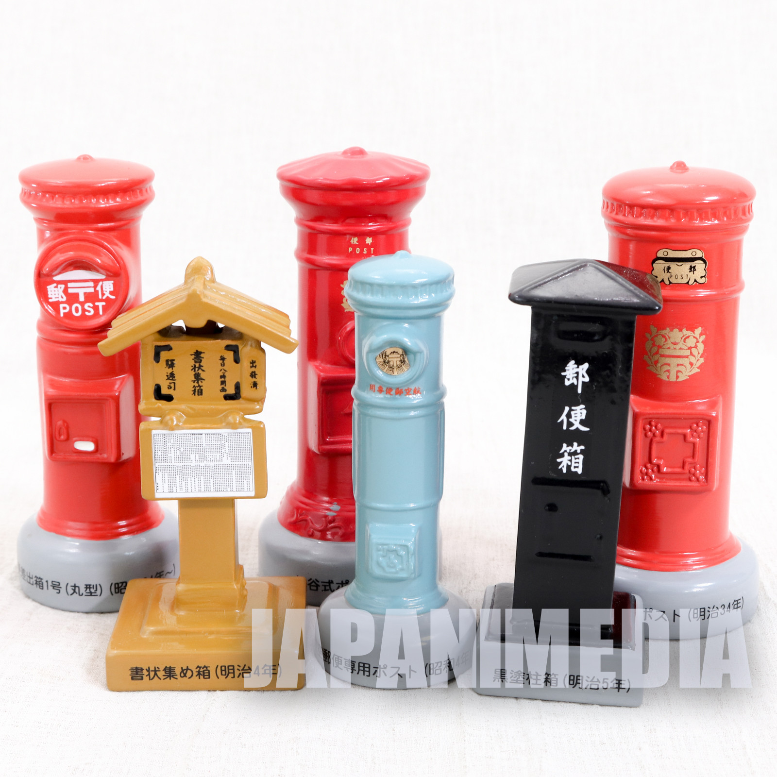 Japan Post Miniature Collection Figure 6pc Set 2005 World Expostion