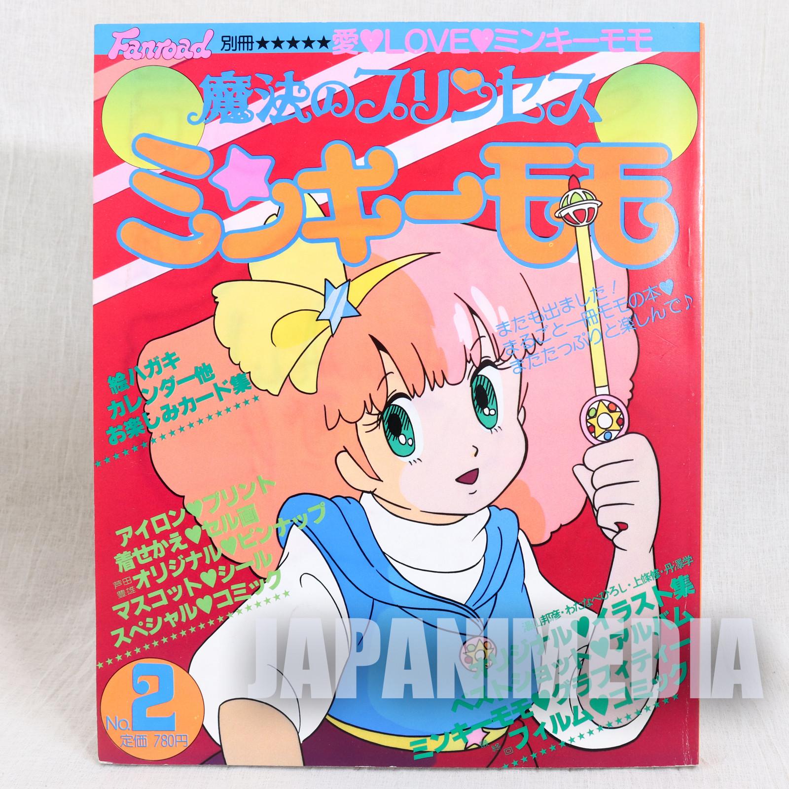 Magical Princess Minky Momo Fanroad #2 Illustration Art Book JAPAN ANIME