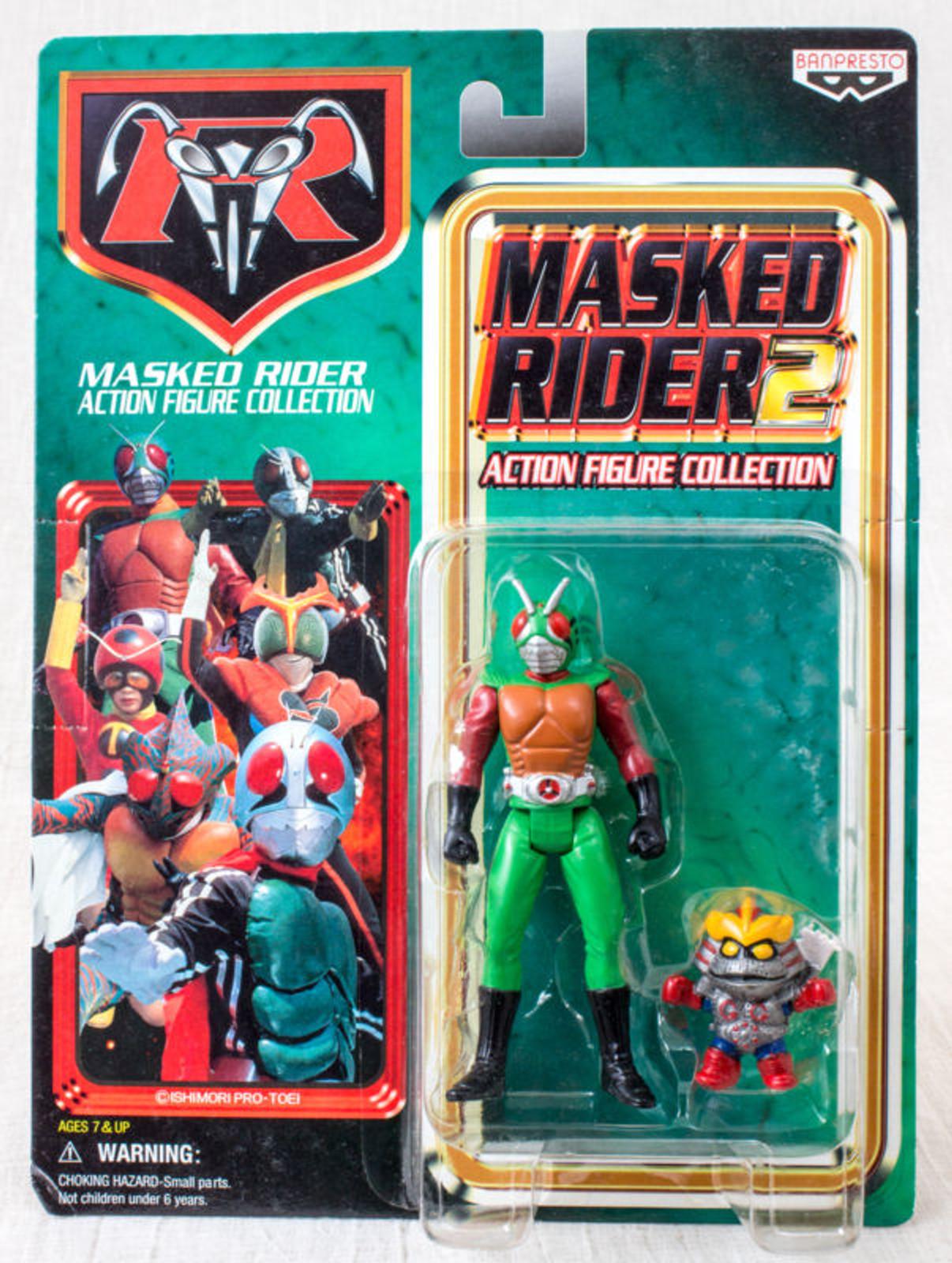 Kamen Rider Sky Rider Masked Rider 2 Action Figure Collection JAPAN TOKUSATSU