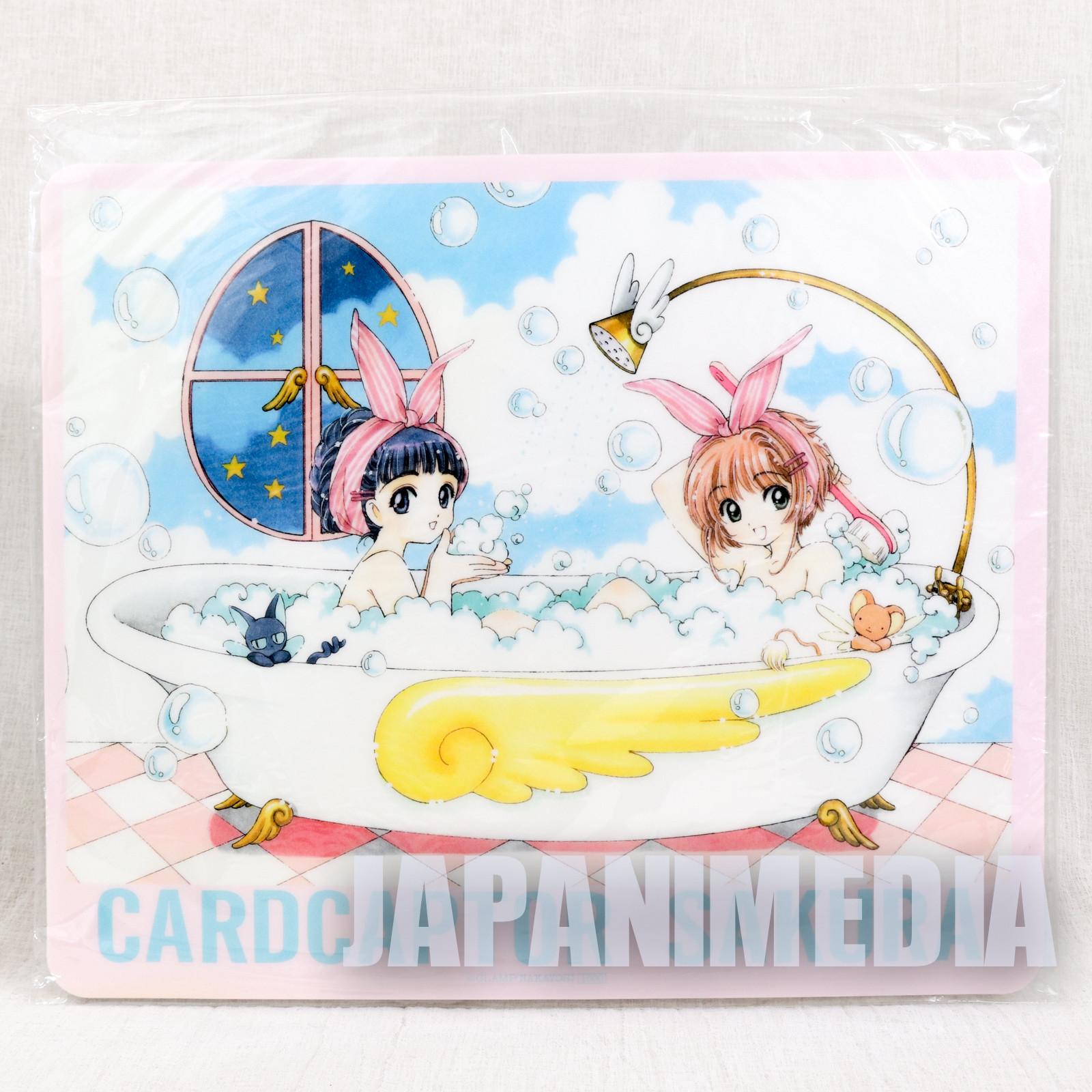 Cardcaptor Sakura Tomoyo Bathing Mouse Pad CLAMP JAPAN ANIME MANGA
