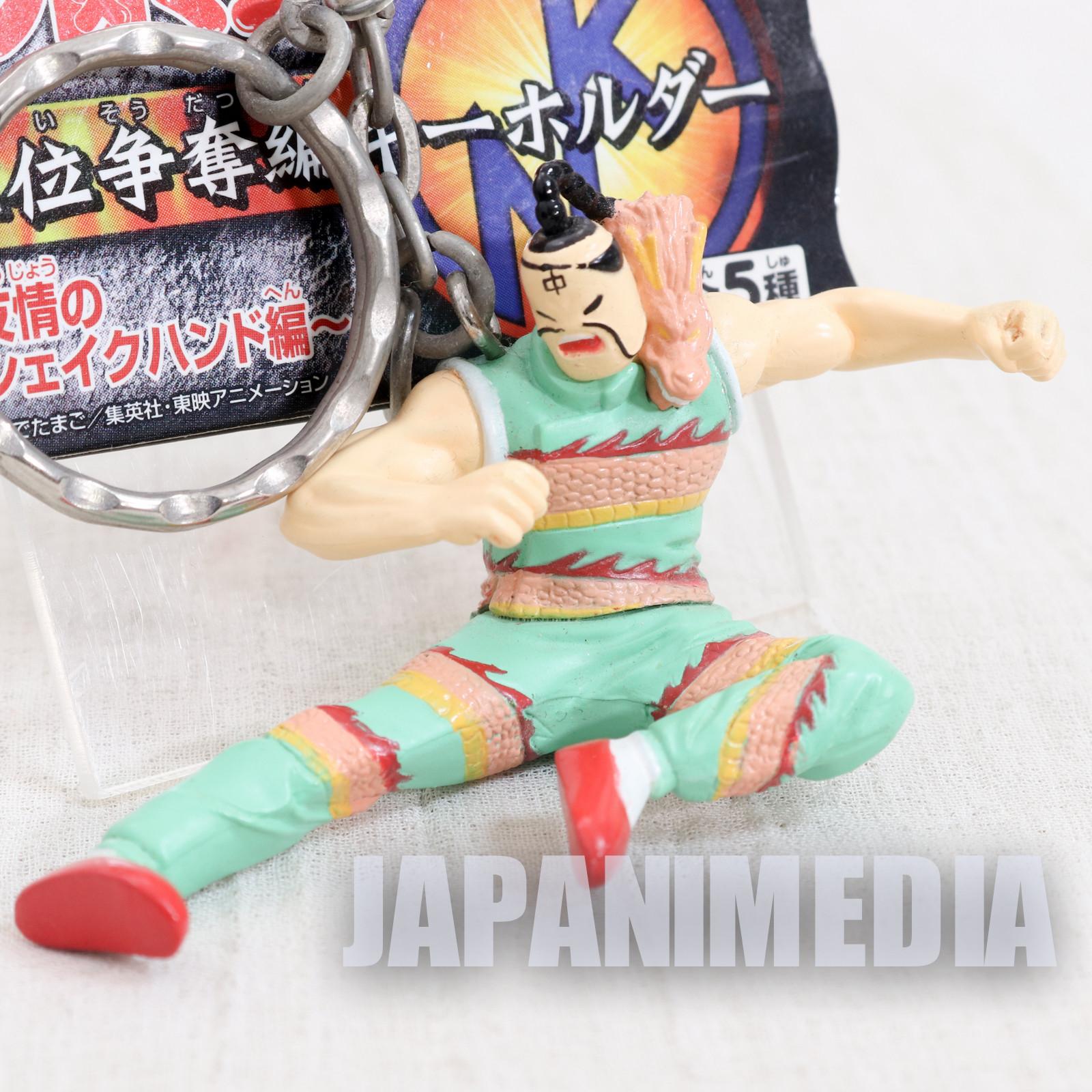 Kinnikuman Ramen Man Figure Key Chain Ultimate Muscle JAPAN ANIME MANGA 2