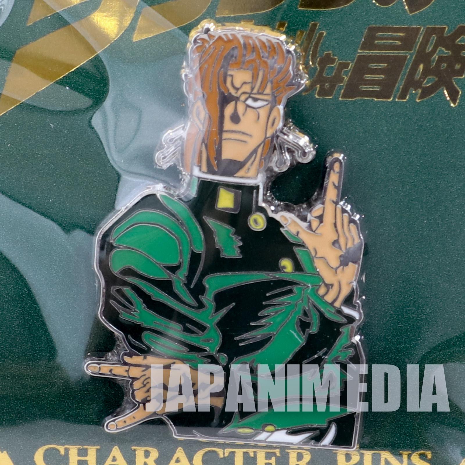 JoJo's Bizarre Adventure Kakyoin Noriaki Metal Pins JAPAN ANIME