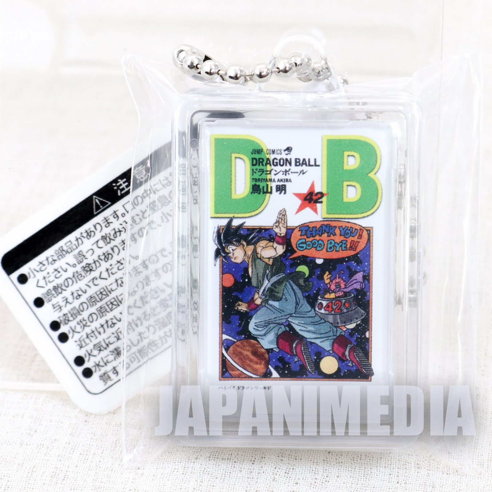 Dragon Ball Z Comics #42 type Mascot Keychain JAPAN ANIME