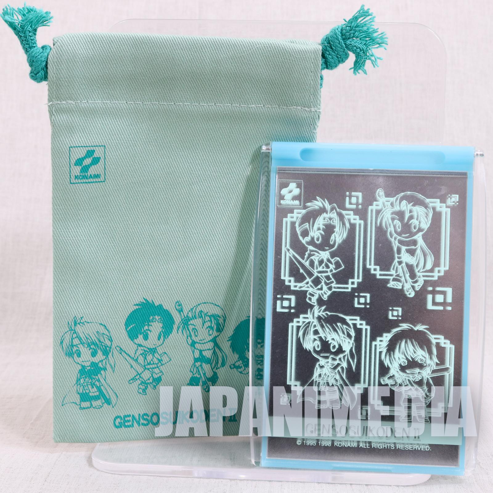 Suikoden 2 Hand Mirror & Drawstring Bag JAPAN GAME