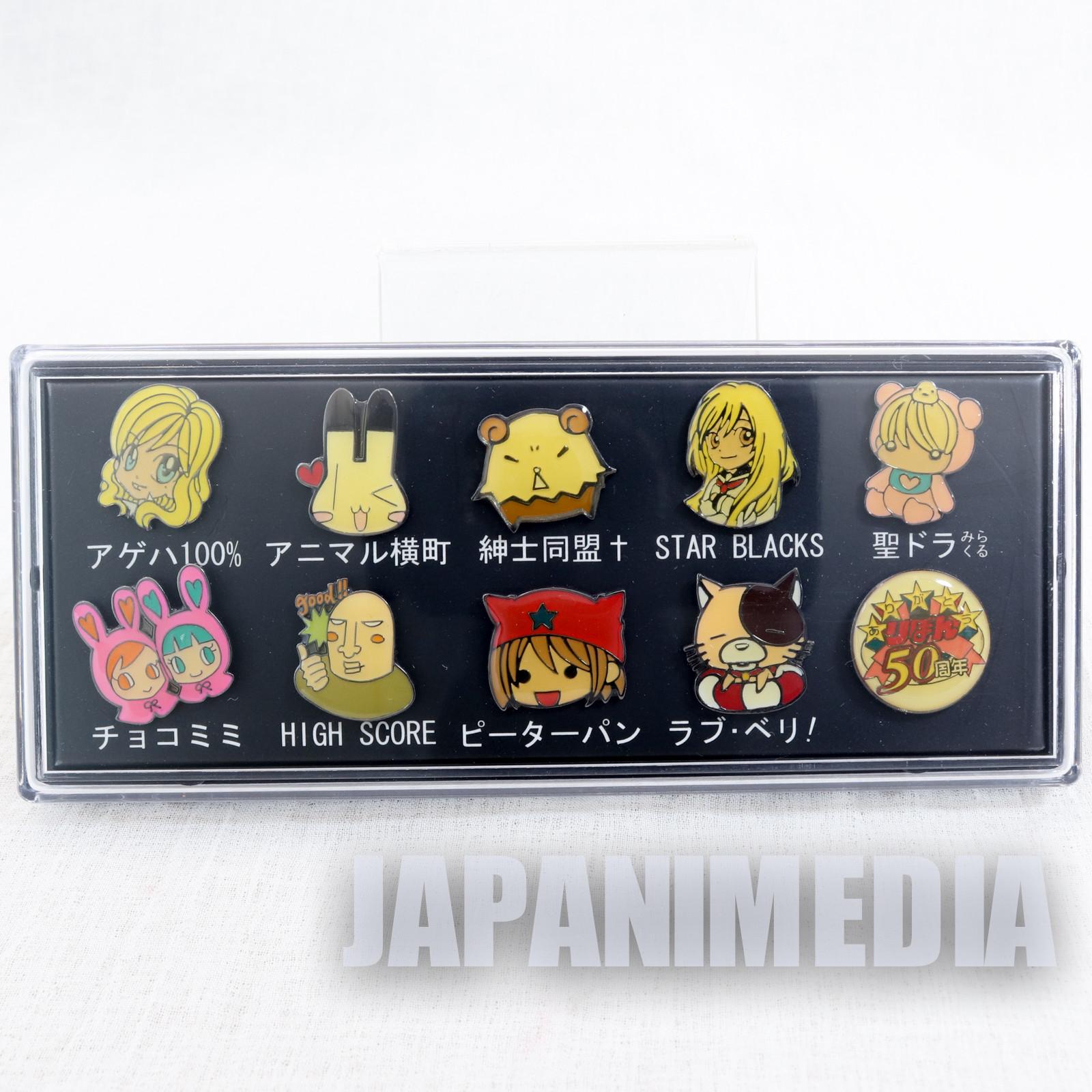 Retro RARE! Ribon Magazine Character Pins 10pc Set JAPAN MANGA RIBBON