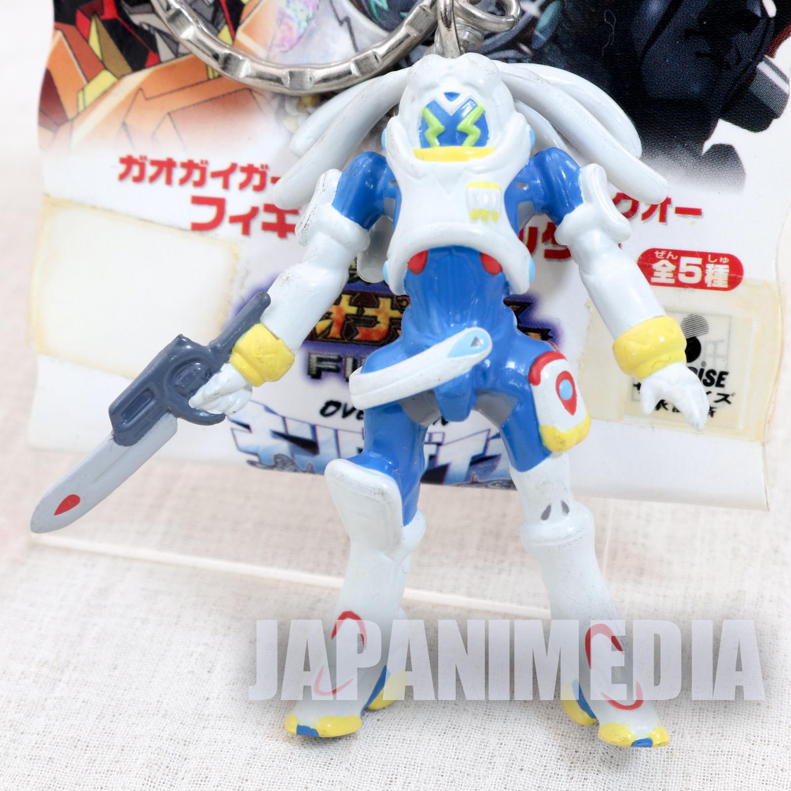 Overman King Gainer Figure Keychain Banpresto JAPAN ANIME ROBOT