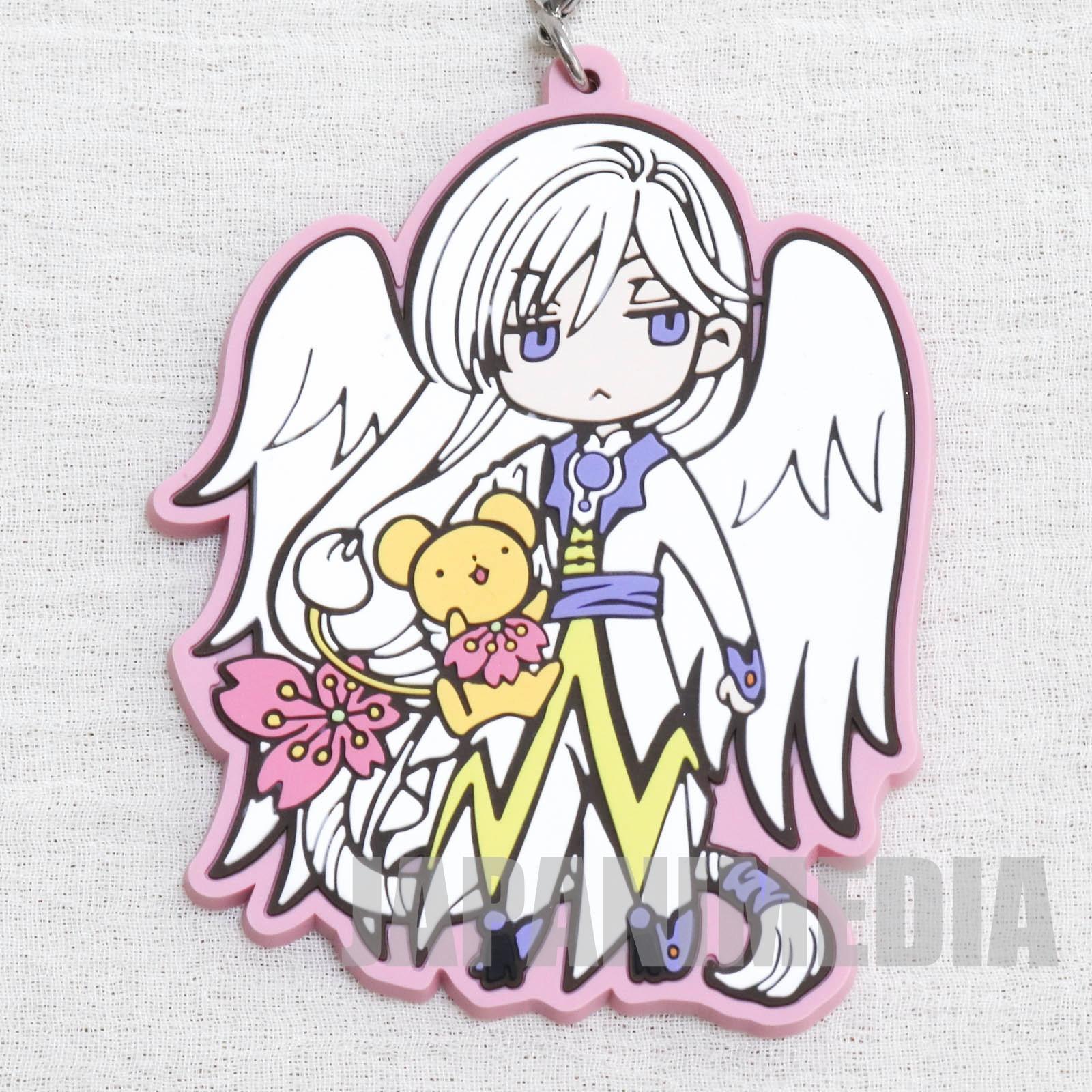 Cardcaptor Sakura Yue & Kero-chan Rubber strap CLAMP JAPAN ANIME
