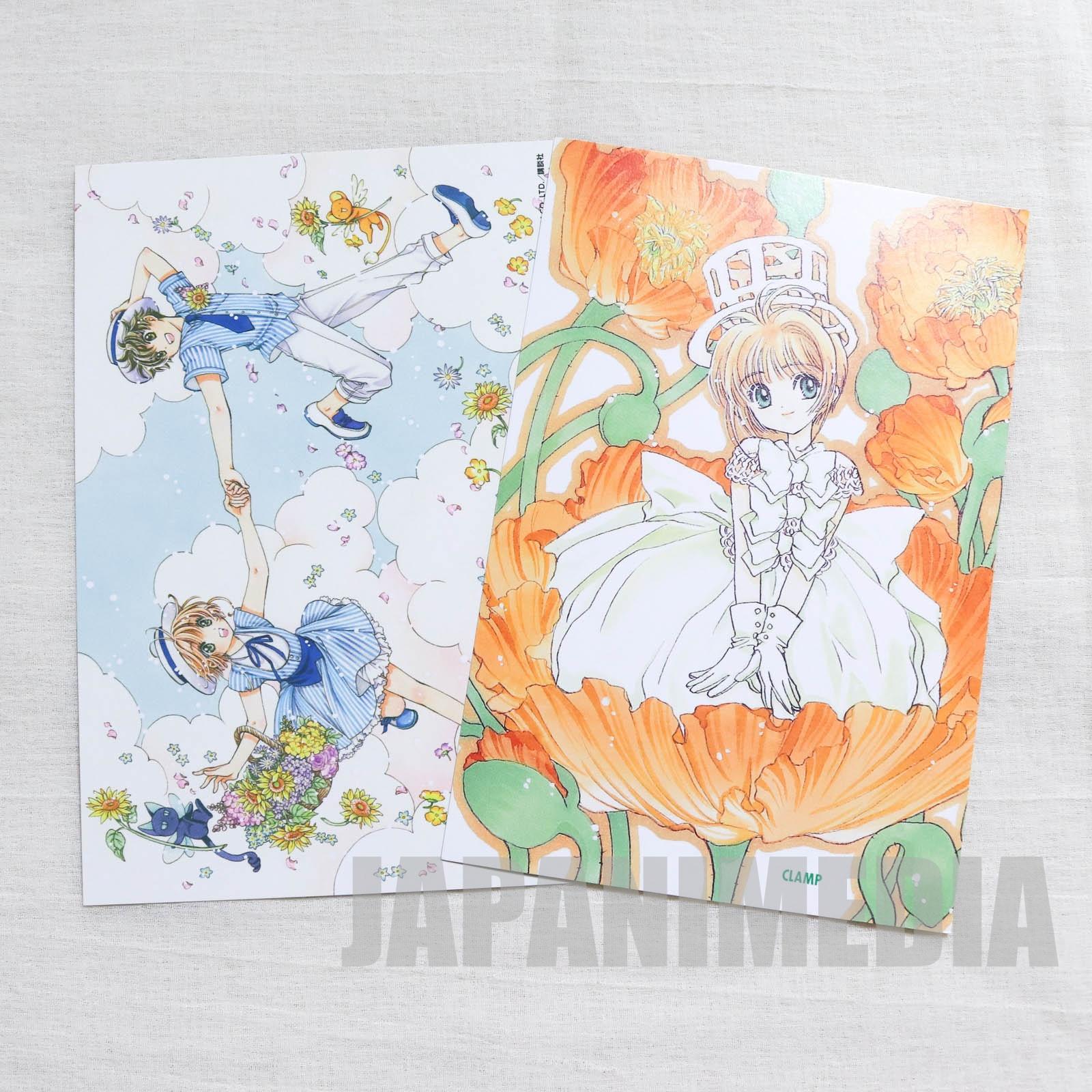 Cardcaptor Sakura Nakayoshi Post card 2pc set [Sakura Kinomoto | Syaoran Li] CLAMP JAPAN