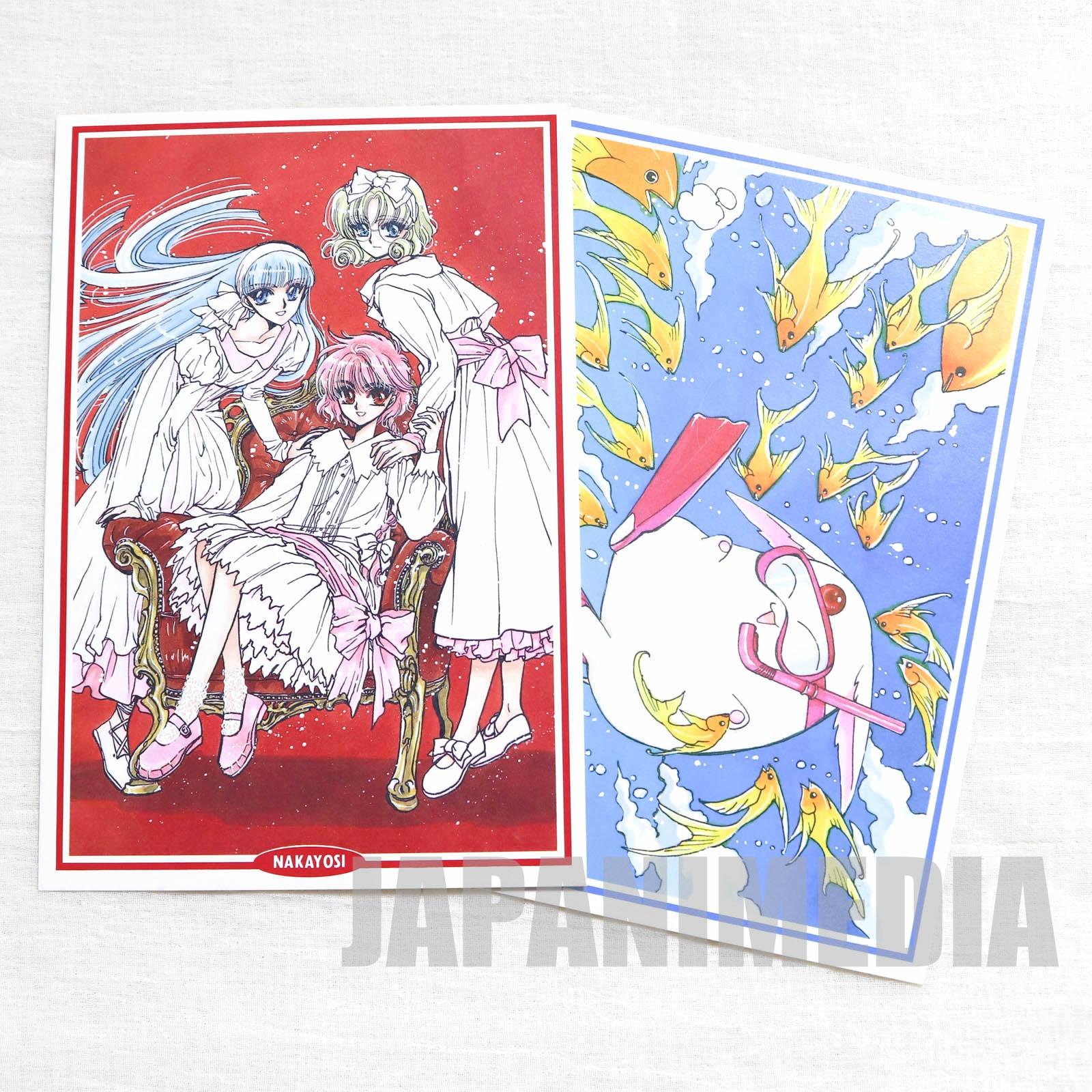 Magic Knight Rayearth Nakayoshi Post card 2pc set [Hikaru | Umi | Fuu | Mokona] JAPAN MANGA