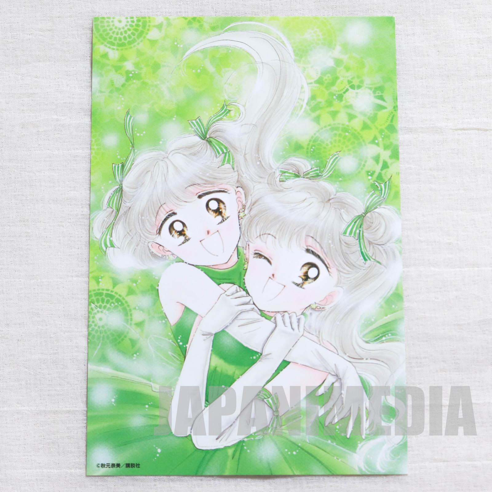 Miracle Girls Tomomi Nakayoshi Post card [Tomomi | Mikage] JAPAN MANGA