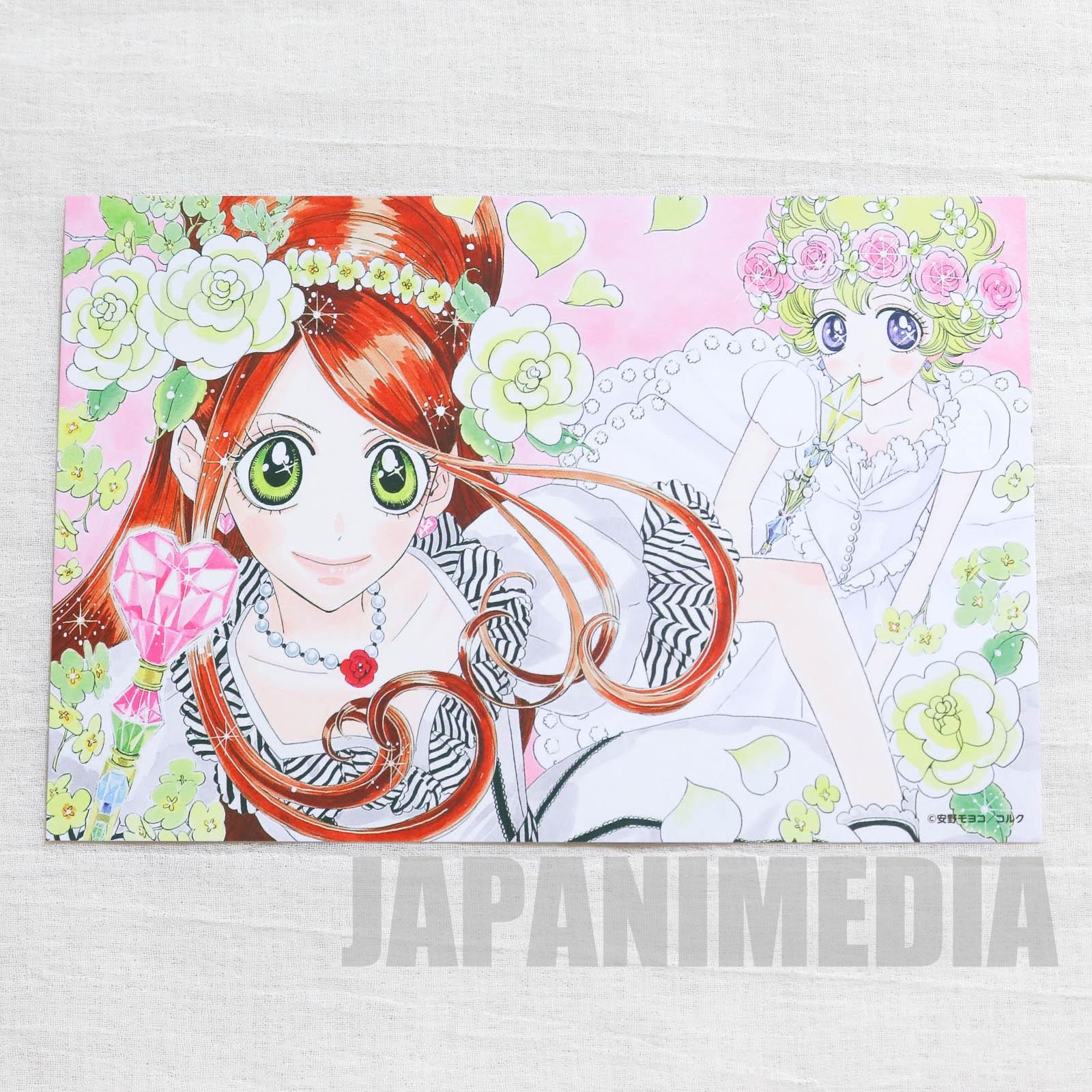 RARE! Sugar Sugar Rune Nakayoshi Post card [Chocola Meilleure | Vanilla Mieux] JAPAN MANGA