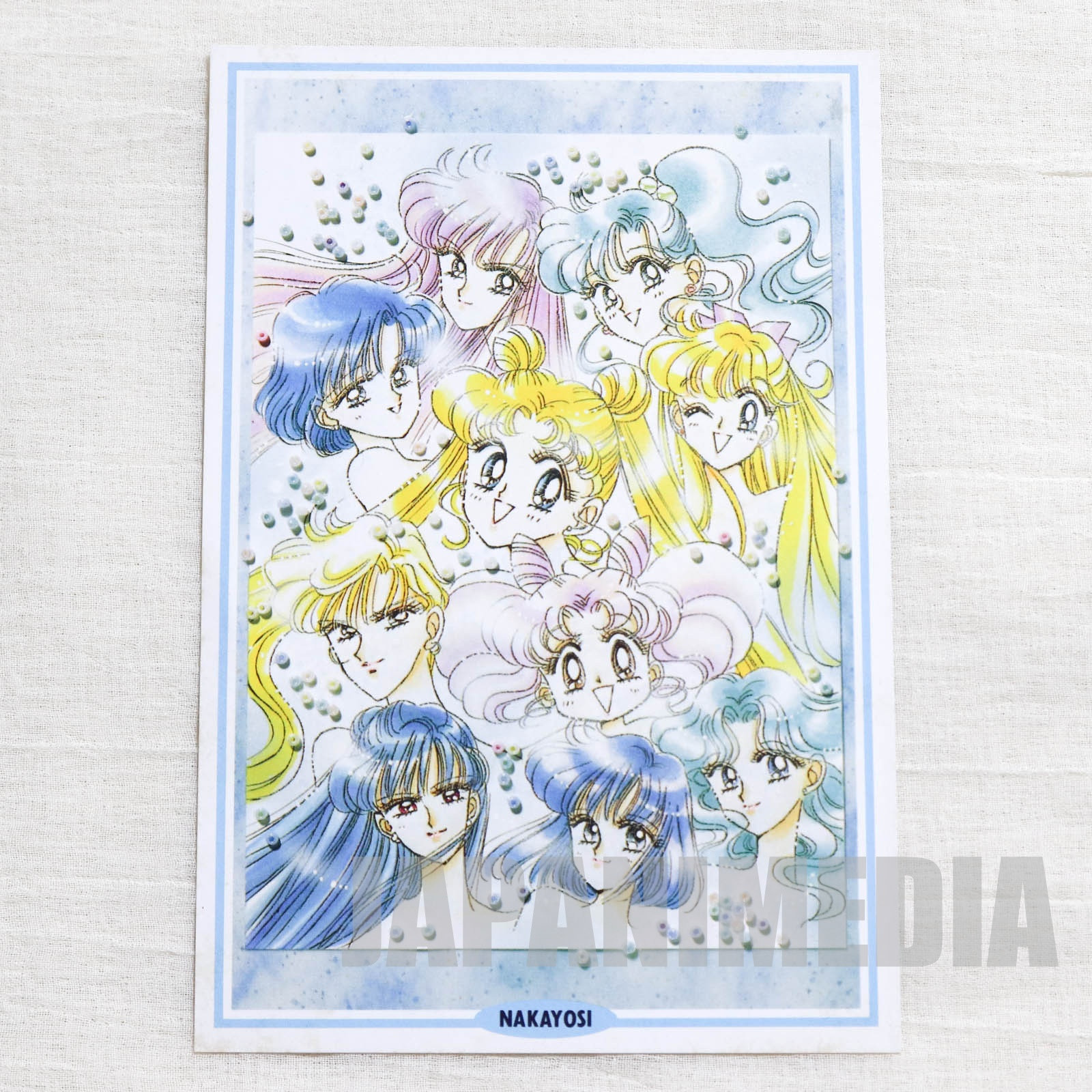 Sailor Moon Nakayoshi Post card JAPAN MANGA