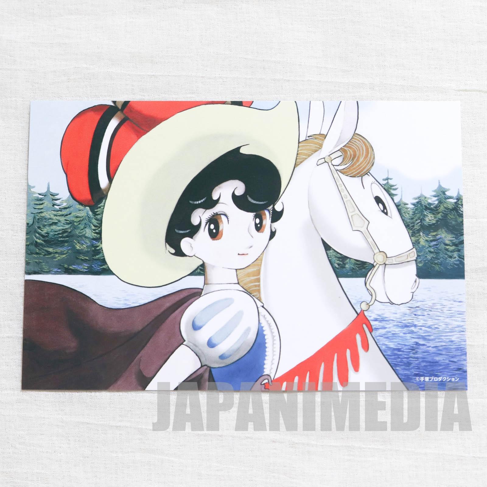 Princess Knight Nakayoshi Post card Sapphire JAPAN MANGA