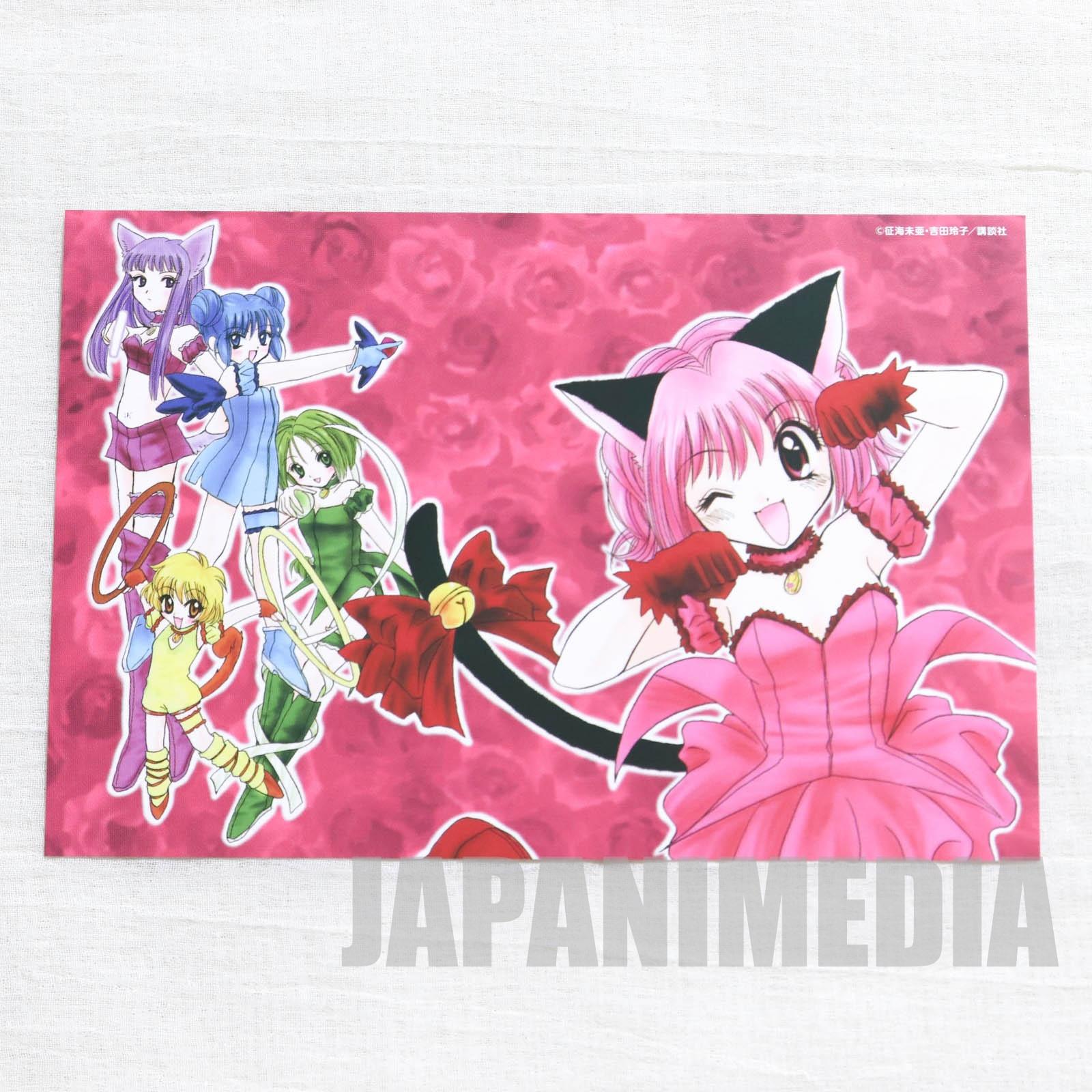 Tokyo Mew Mew Nakayoshi Post card JAPAN MANGA