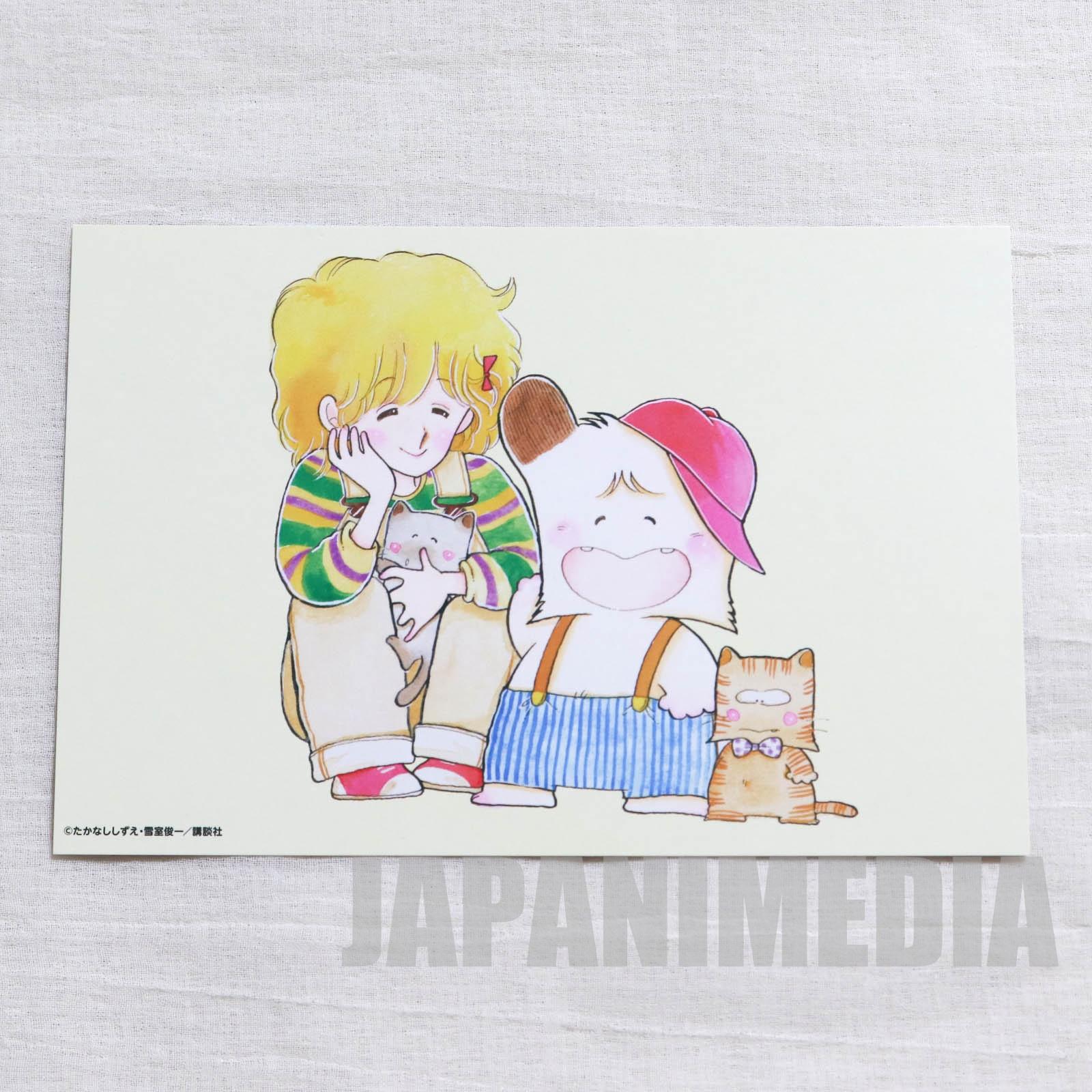 RARE!! Ohayo! Spank Nakayoshi Post card [Spank | Aiko Morimura] JAPAN MANGA