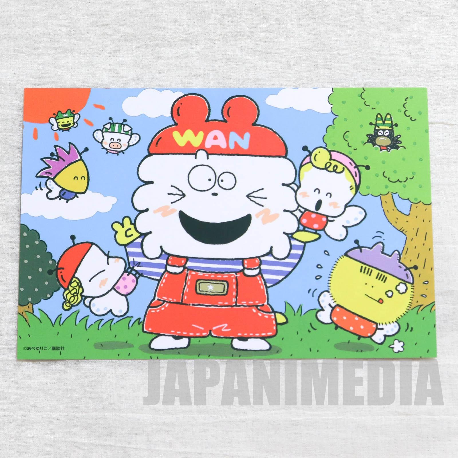 Wankorobee Nakayoshi Post card JAPAN MANGA