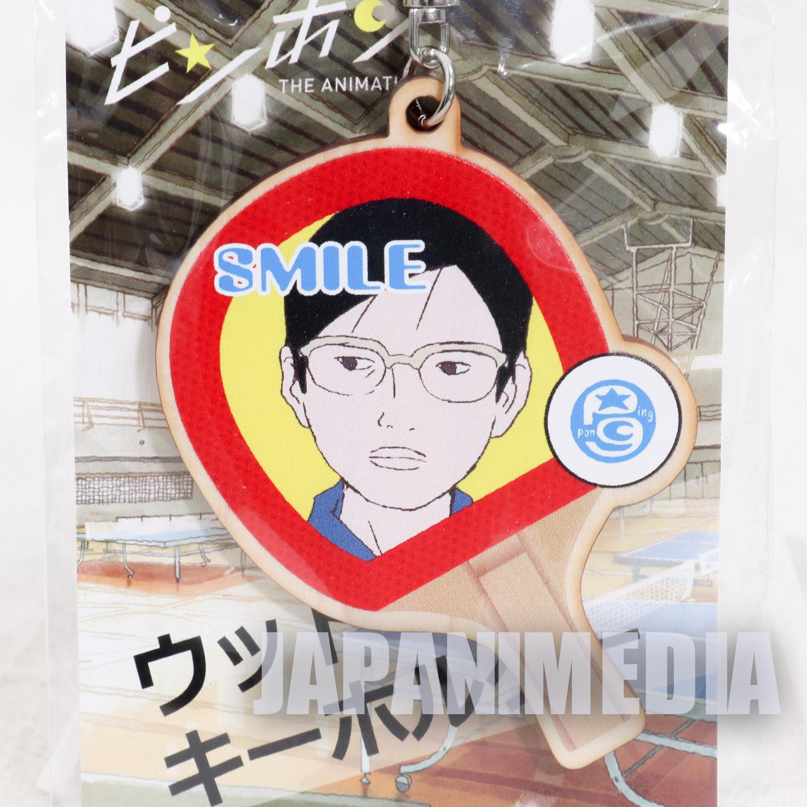 Ping Pong the Animation Wooden Racket Keychain SMILE ver. JAPAN Taiyo Matsumoto