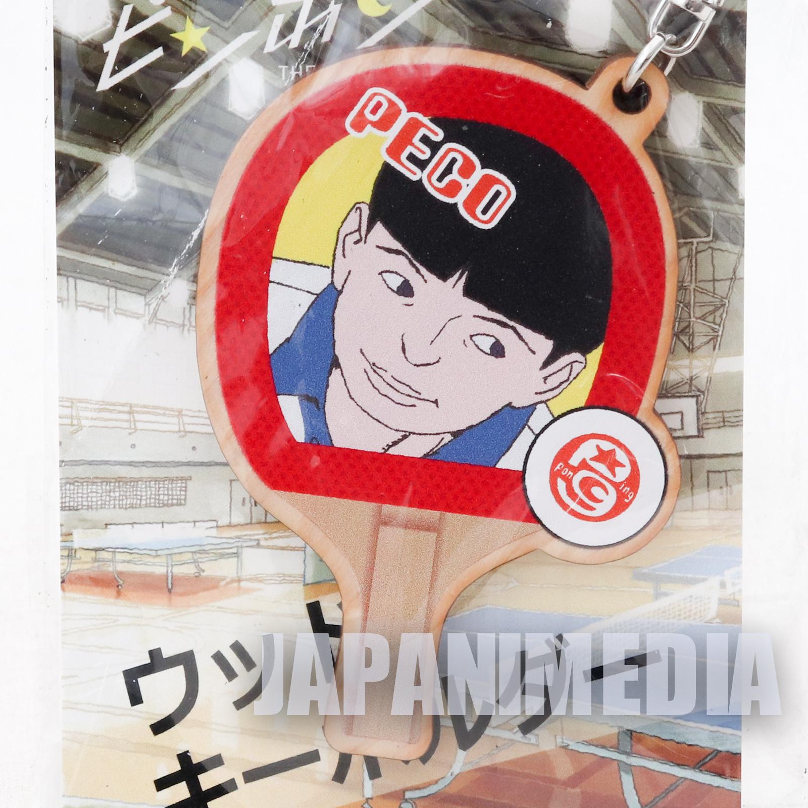 Ping Pong the Animation Wooden Racket Keychain PEKO ver. JAPAN Taiyo Matsumoto