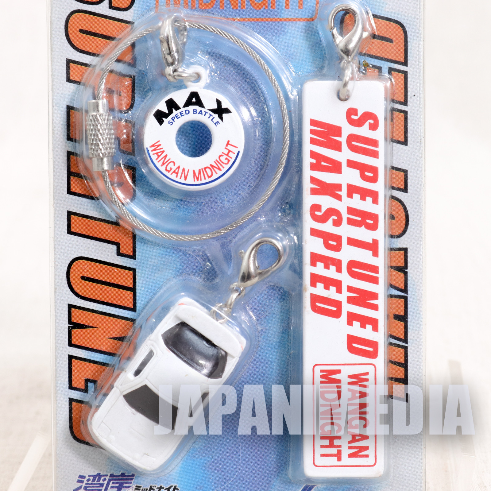 Wangan Midnight FC RX-7 Figure Wire Keychain SK JAPAN ANIME MANGA