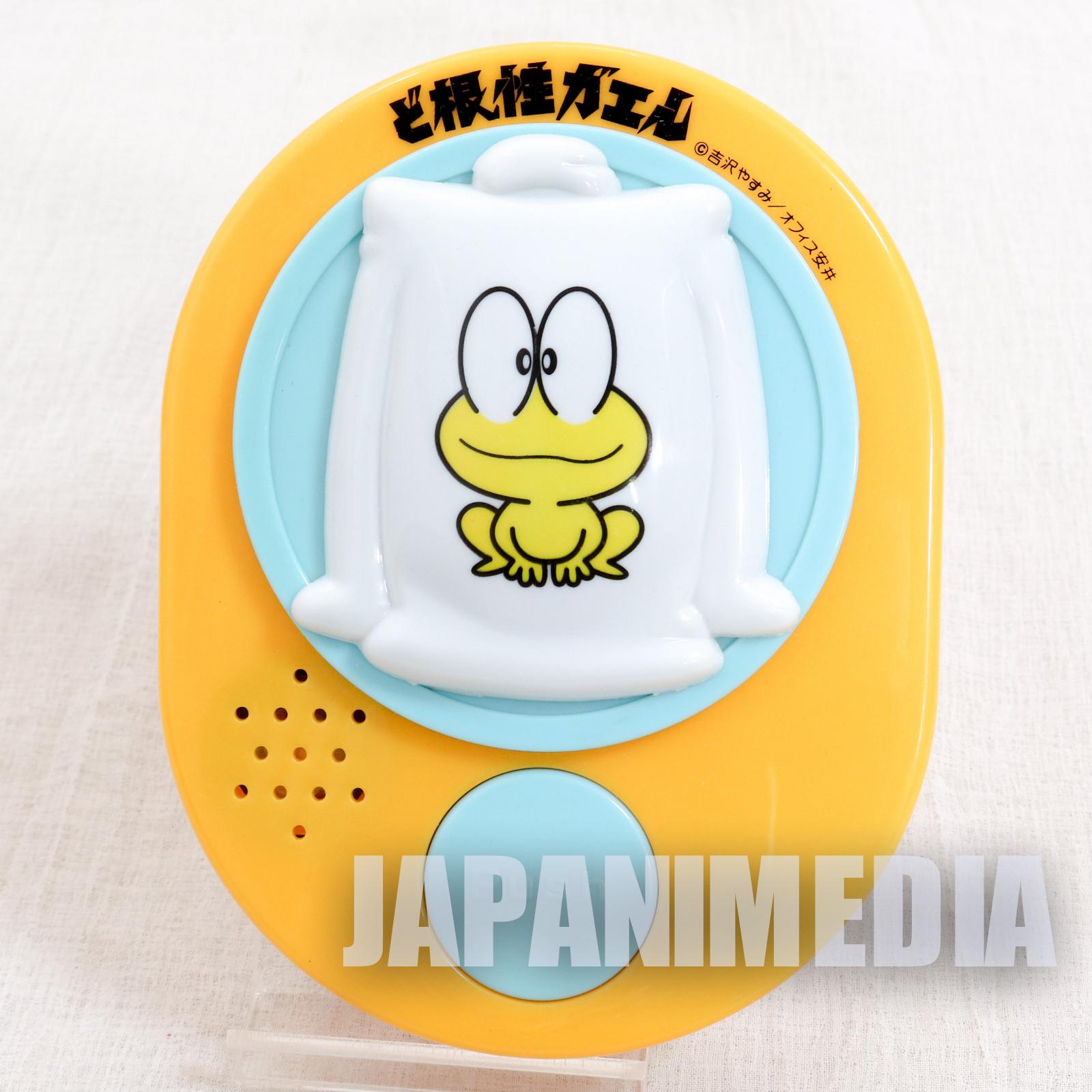 Retro Dokonjo Gaeru Room Chime Toy SK Japan MANGA