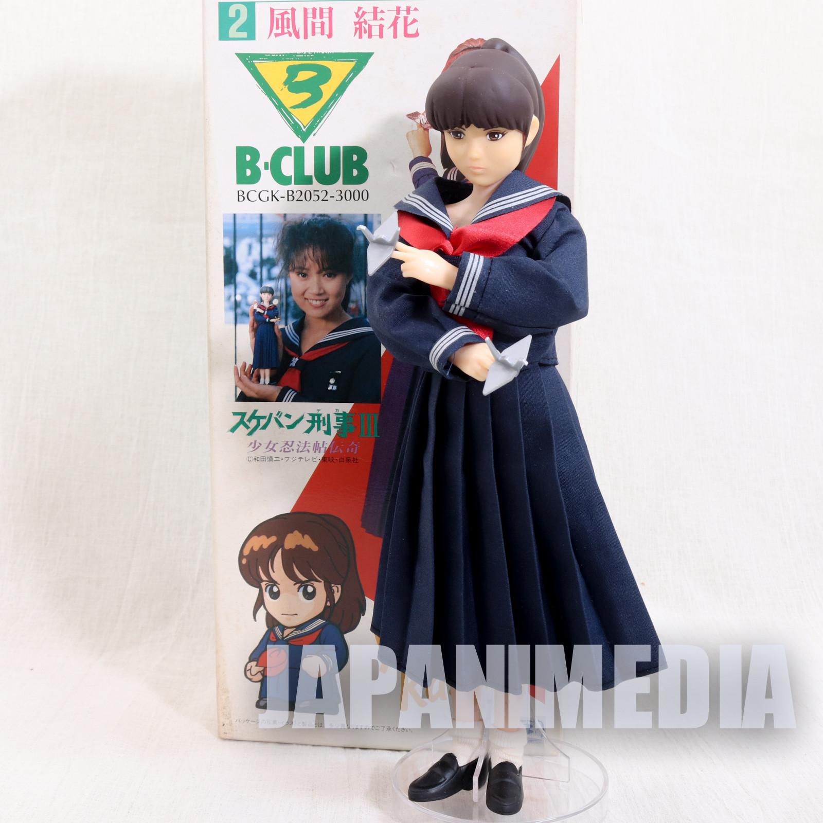 RARE! Sukeban Deka Yuka Kazama Live-action ver. 1/6 Scale Figure Yuka Oonishi