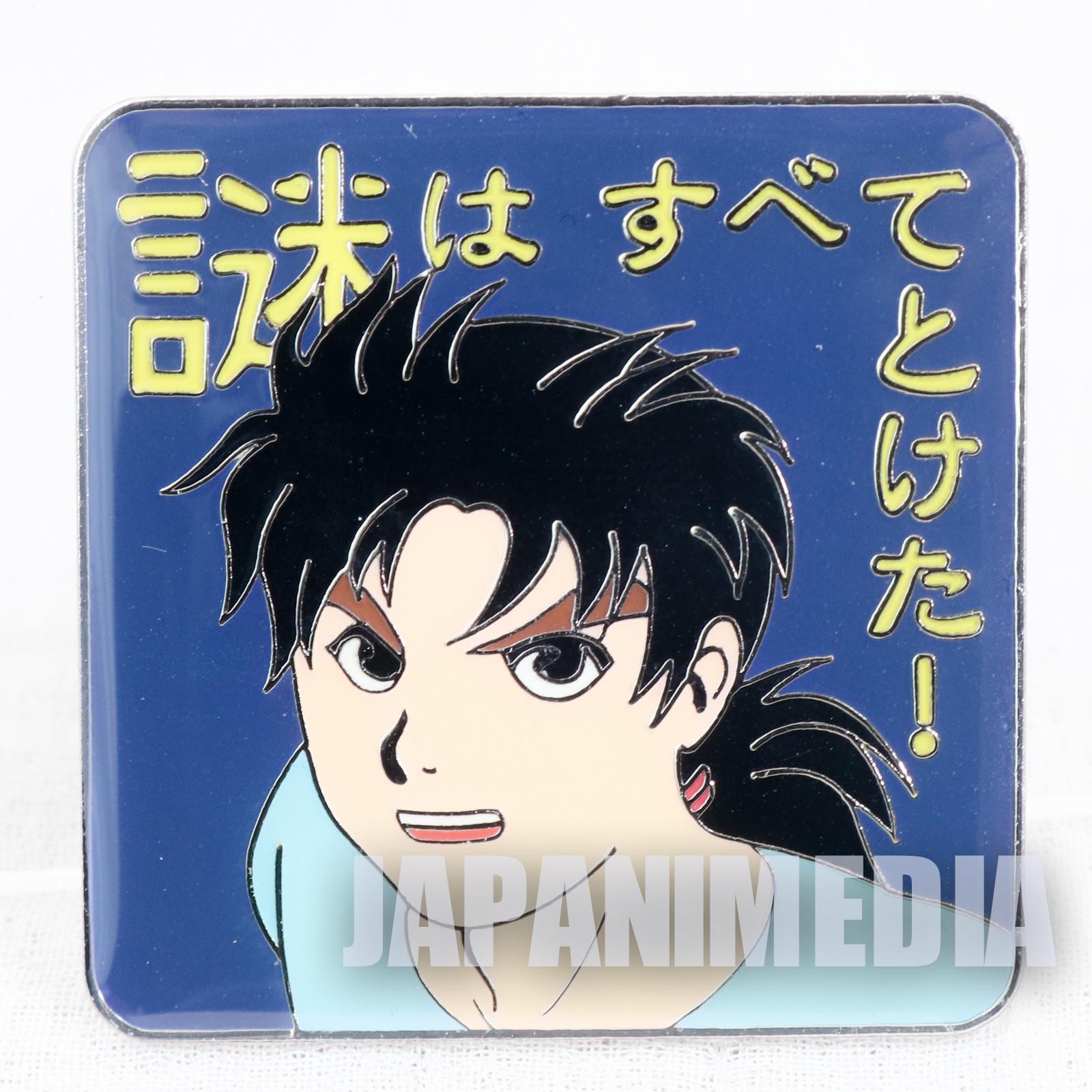 Retro The Kindaichi Case Files Metal Pins Shonen Magazine JAPAN ANIME